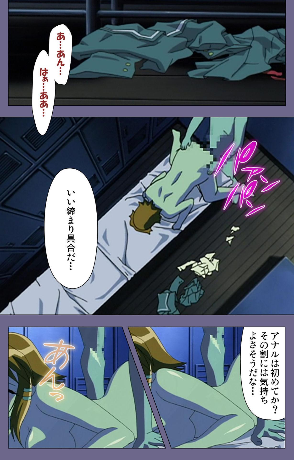 Korashime Kanzenban 127