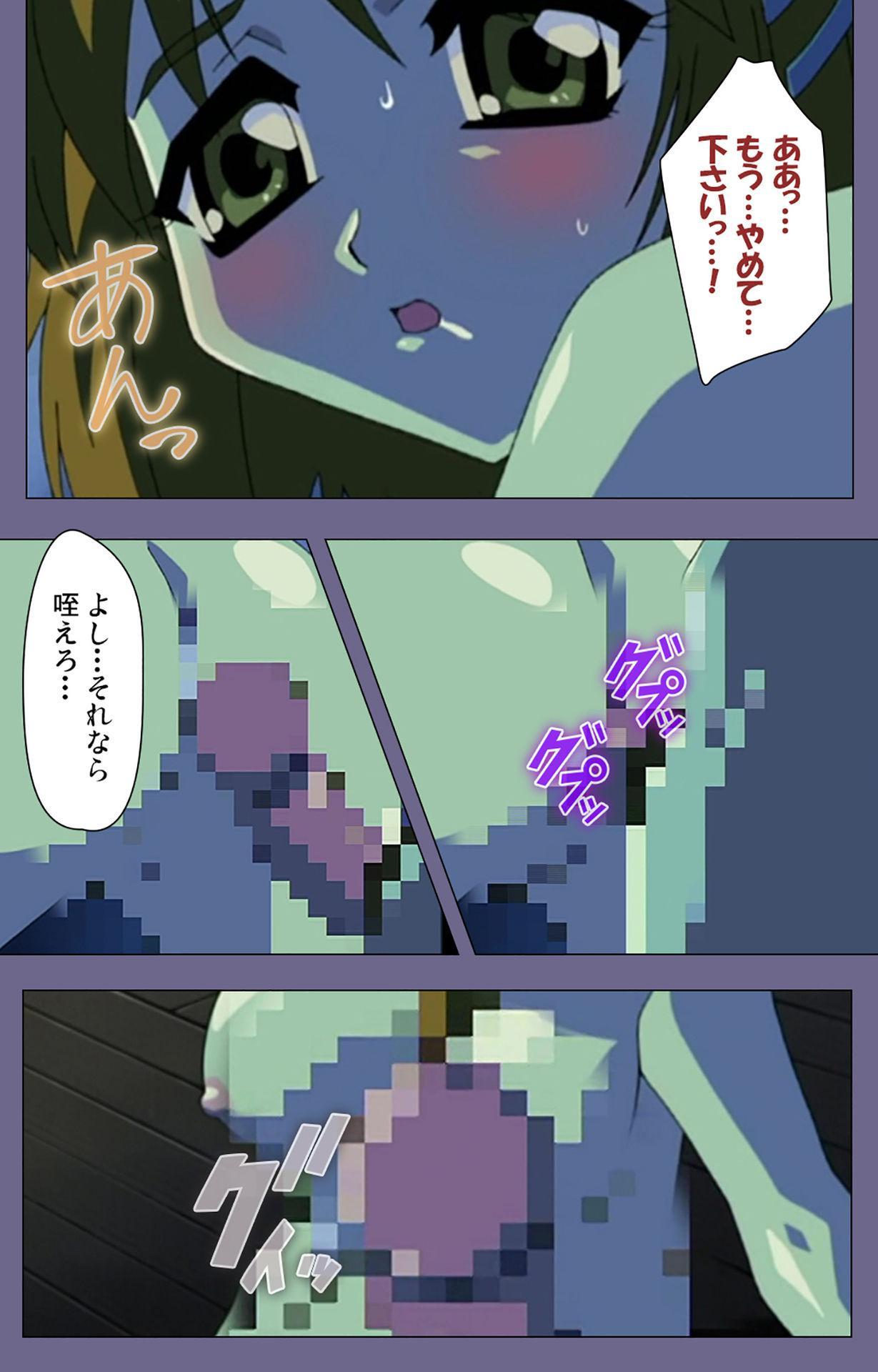 Korashime Kanzenban 130