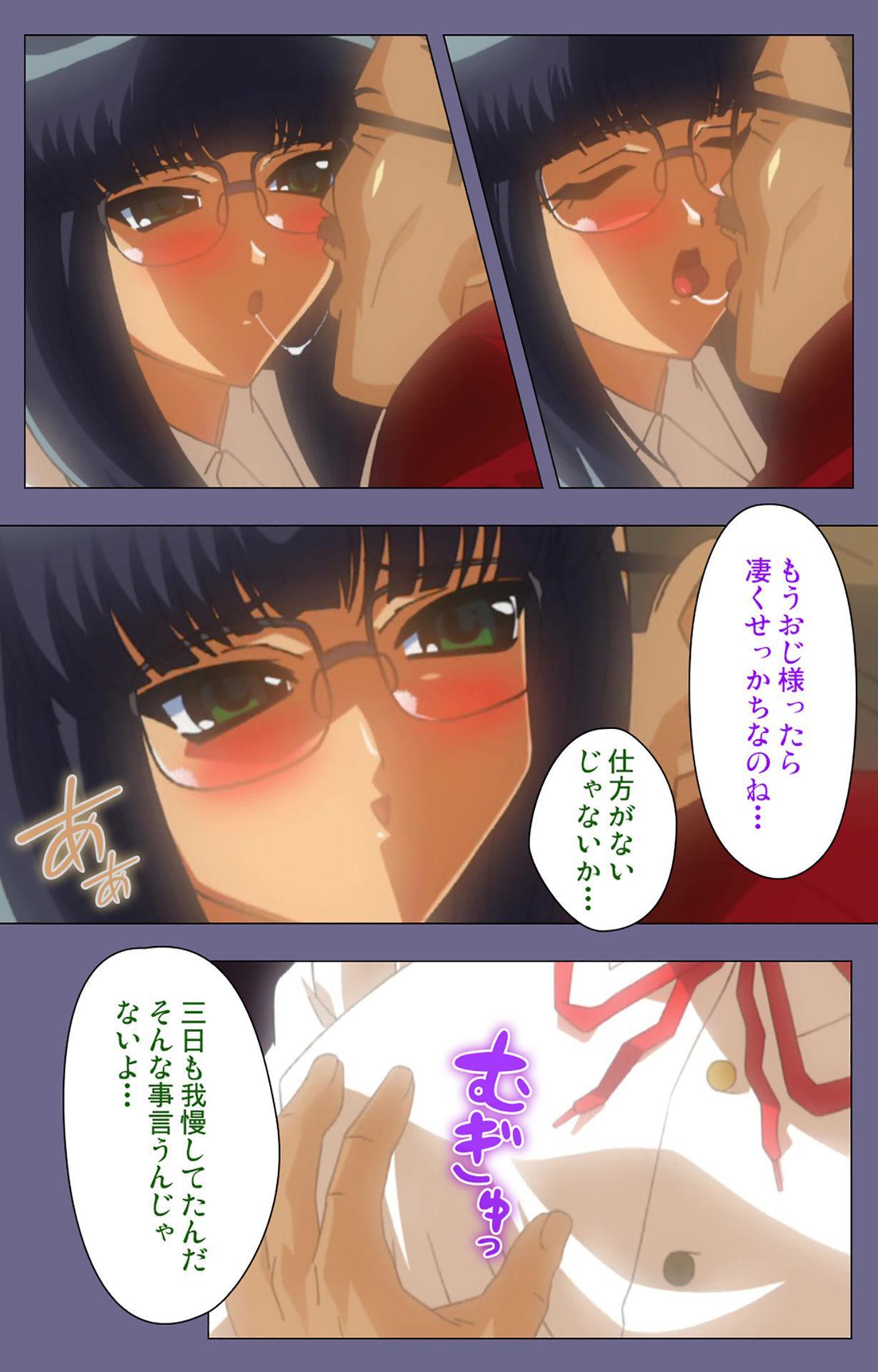 Korashime Kanzenban 13