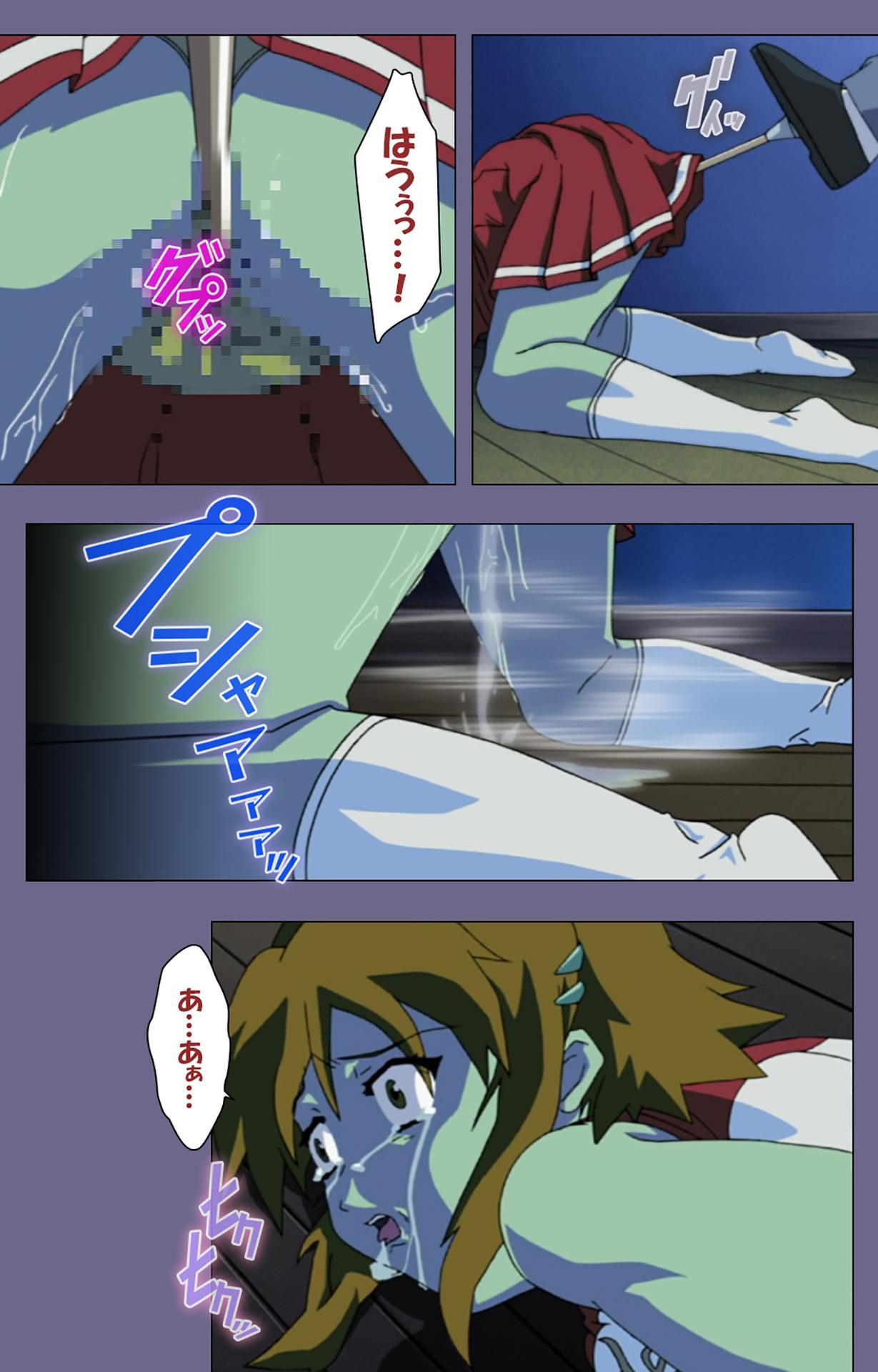 Korashime Kanzenban 149
