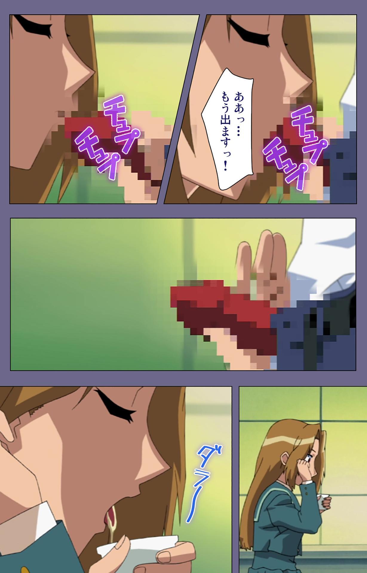Korashime Kanzenban 157