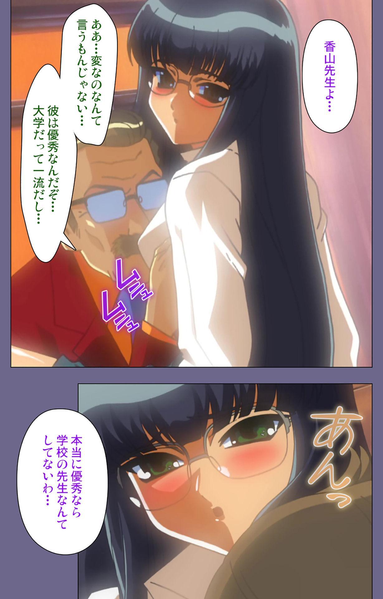Korashime Kanzenban 15