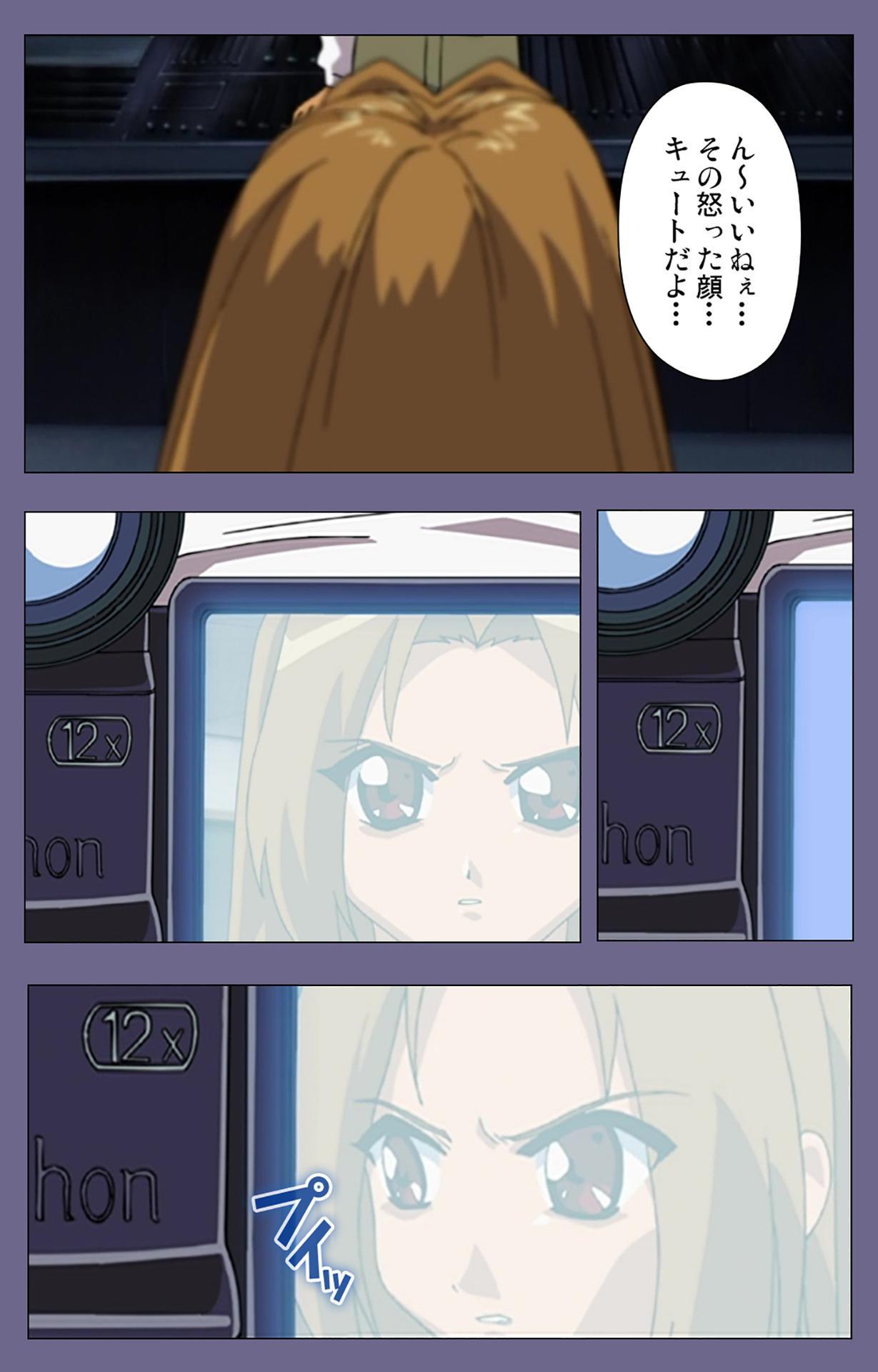 Korashime Kanzenban 159