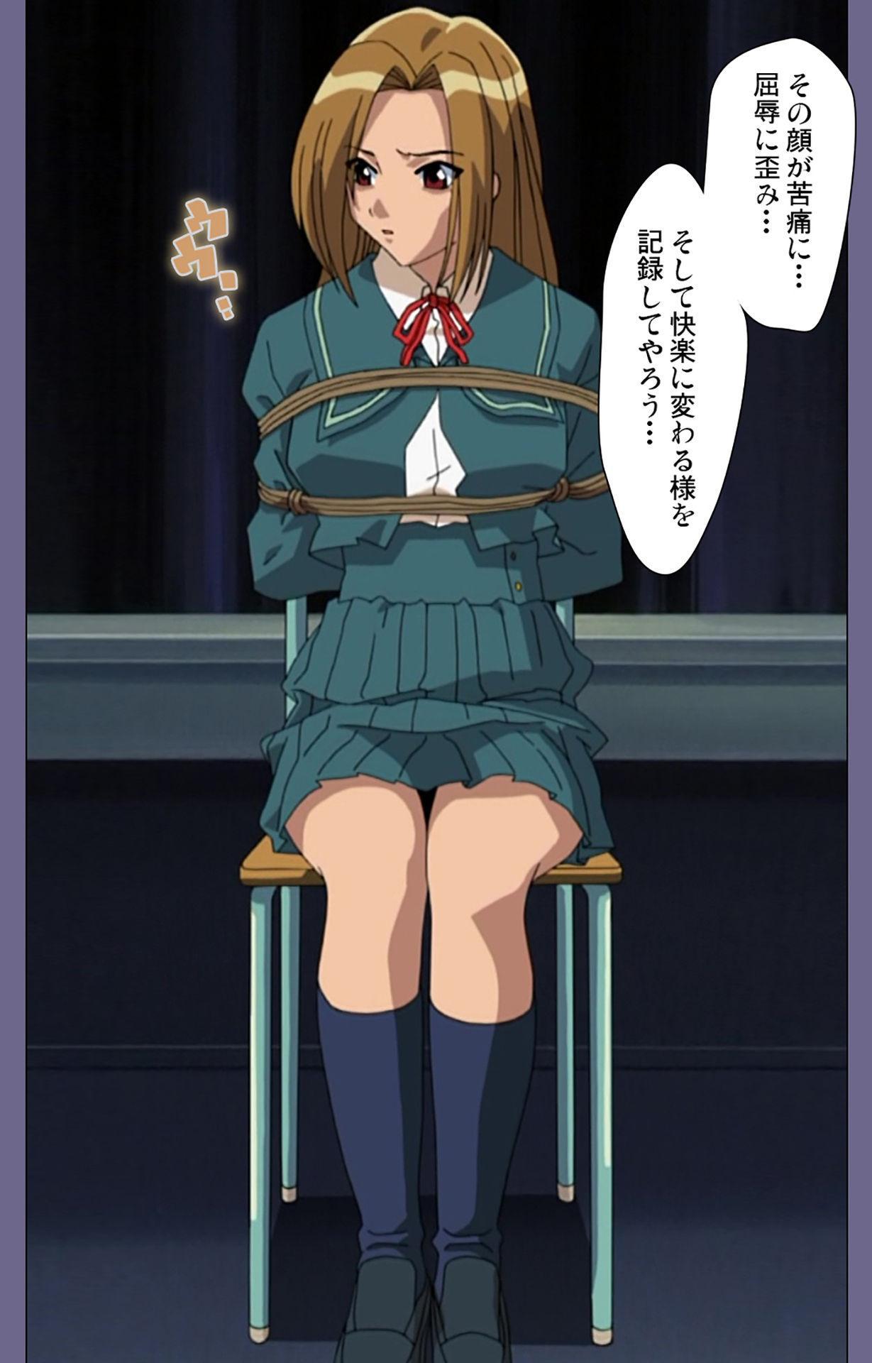 Korashime Kanzenban 160