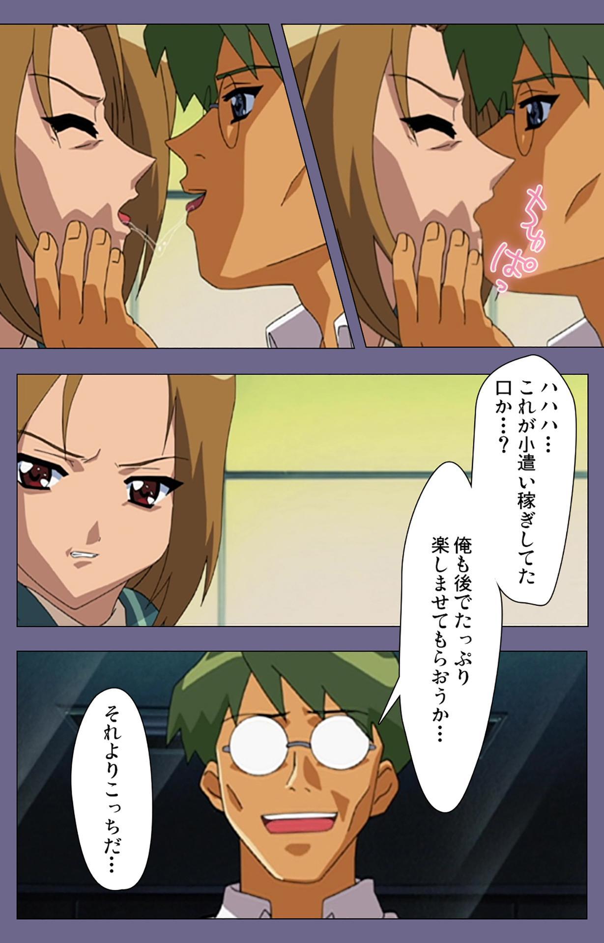 Korashime Kanzenban 163
