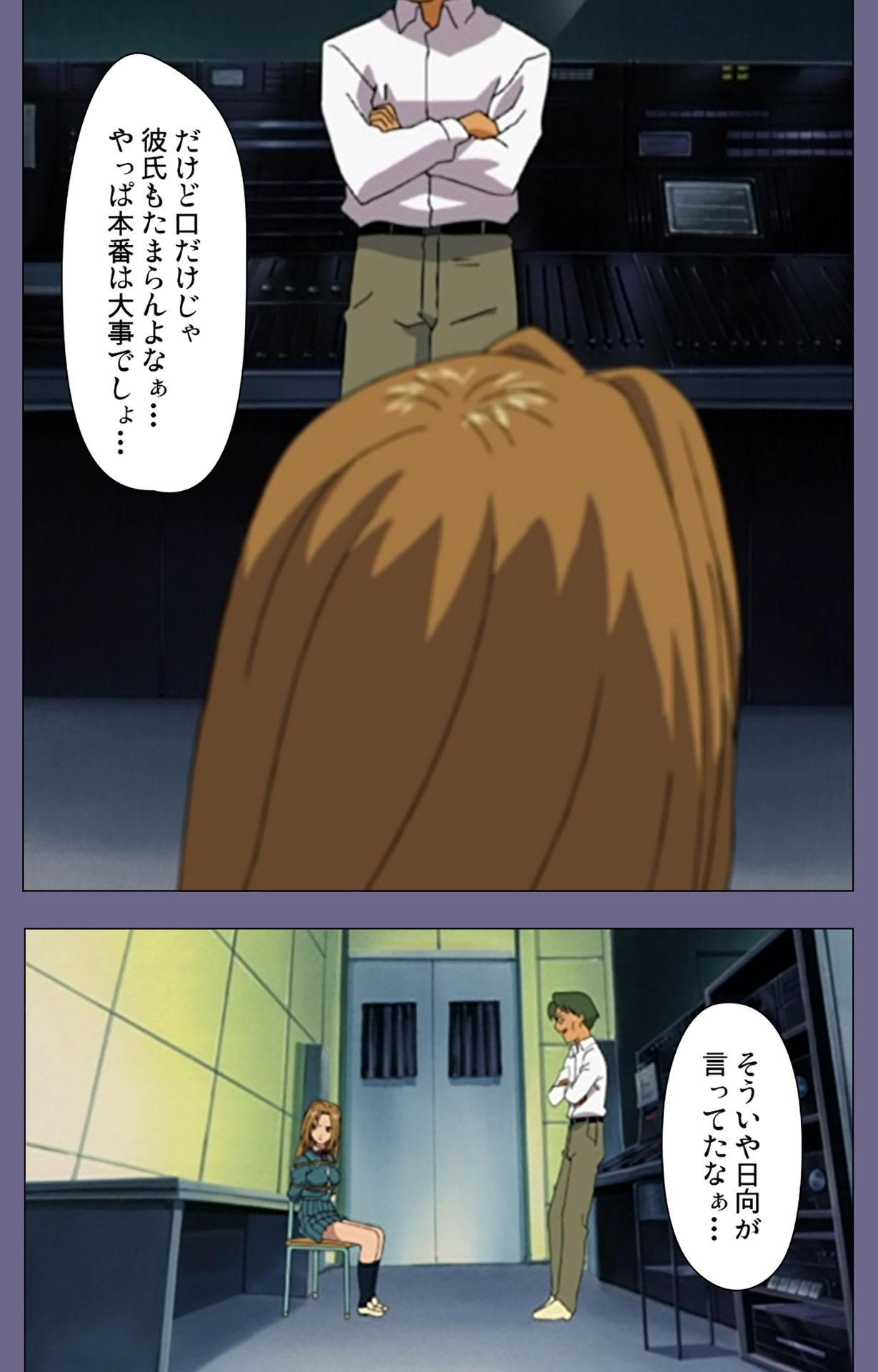 Korashime Kanzenban 165