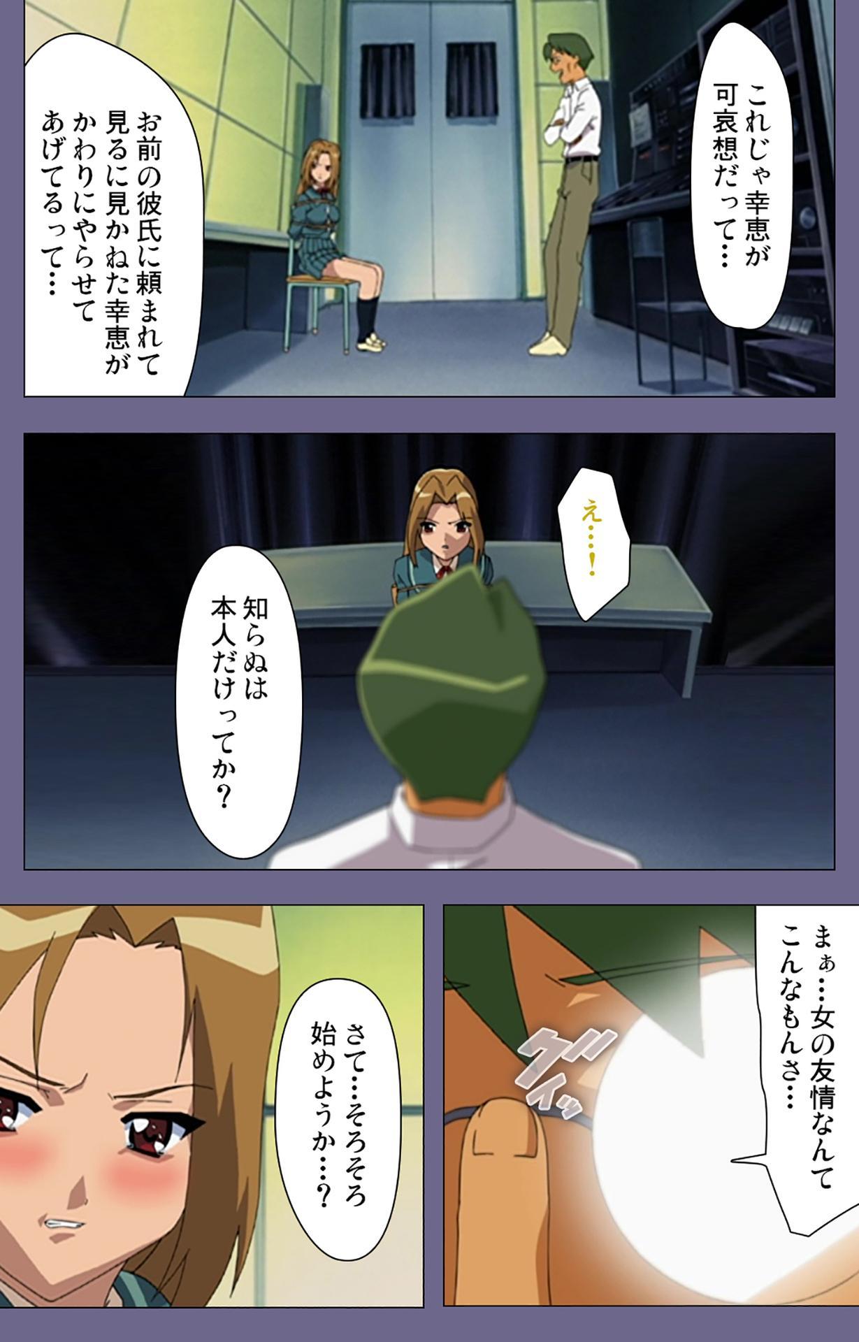 Korashime Kanzenban 166