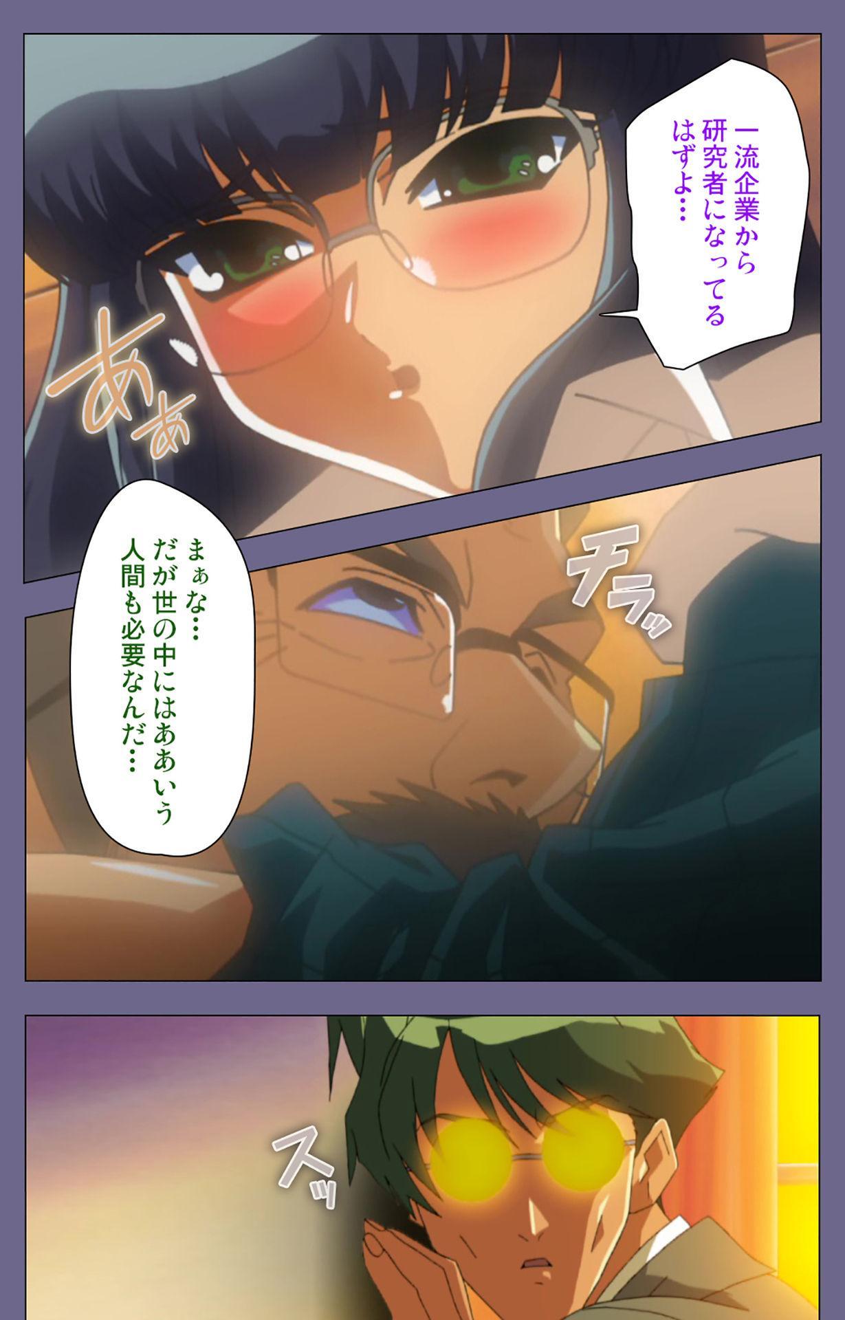 Korashime Kanzenban 16