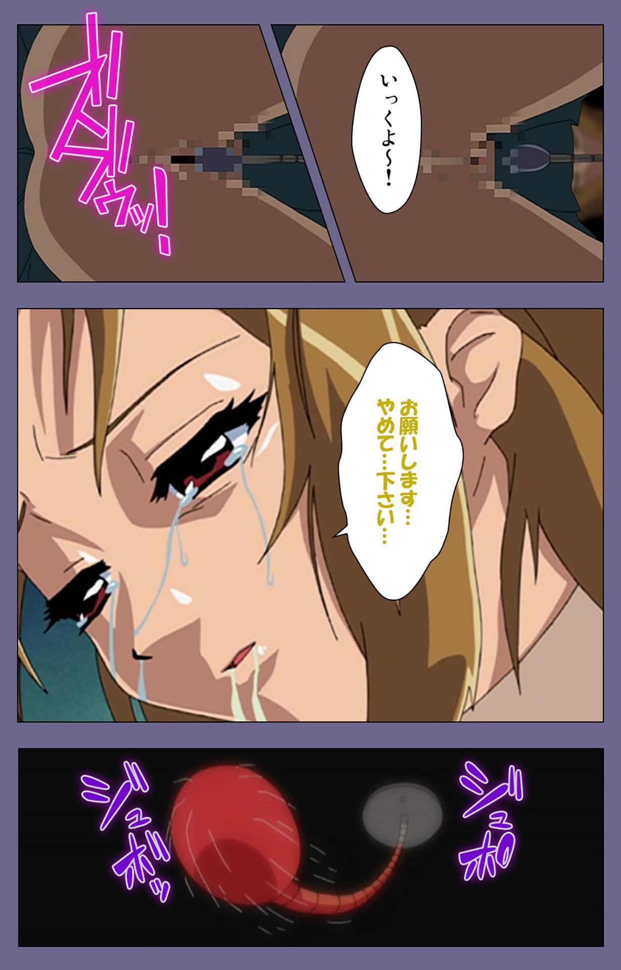 Korashime Kanzenban 170