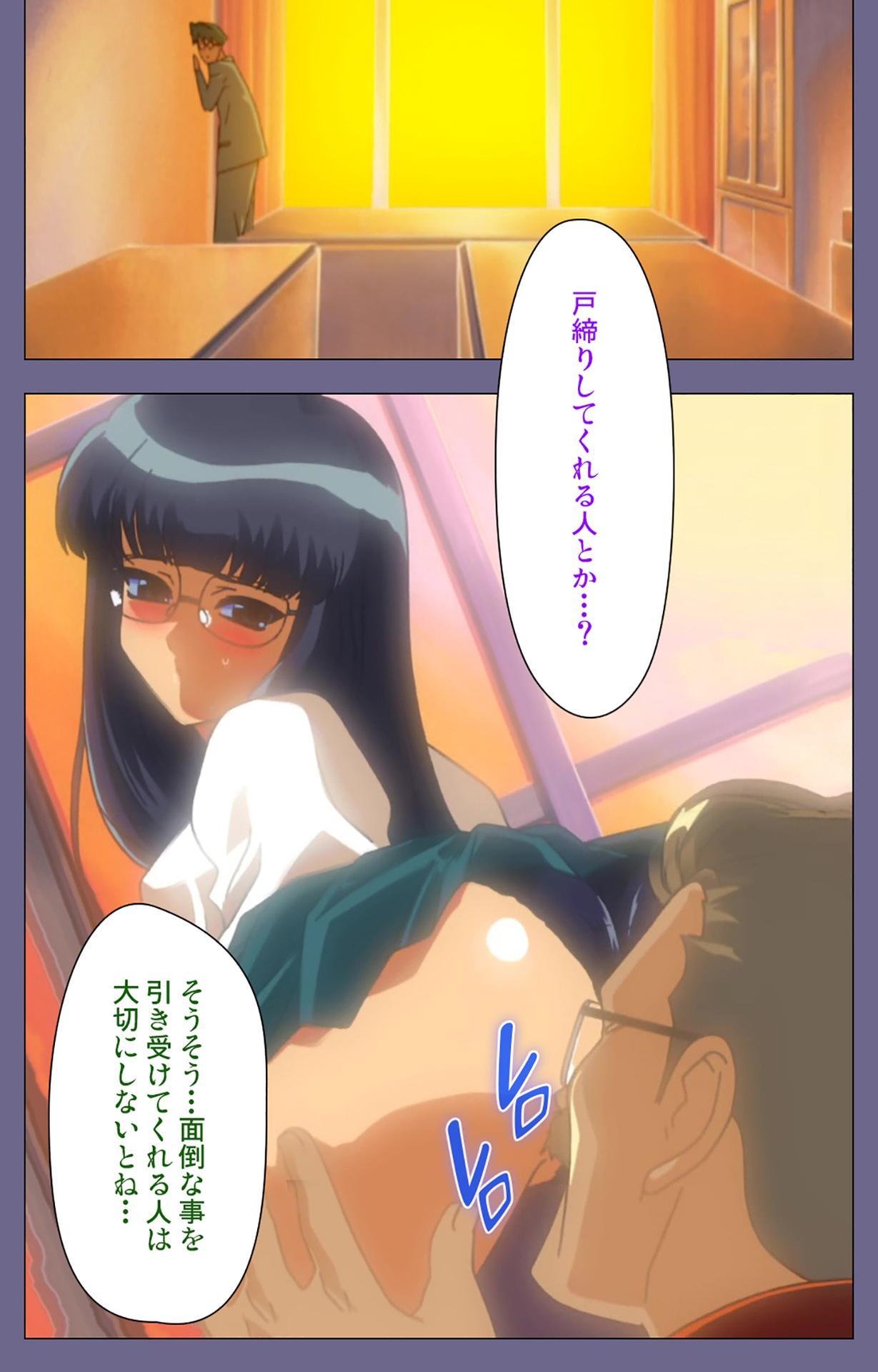 Korashime Kanzenban 17