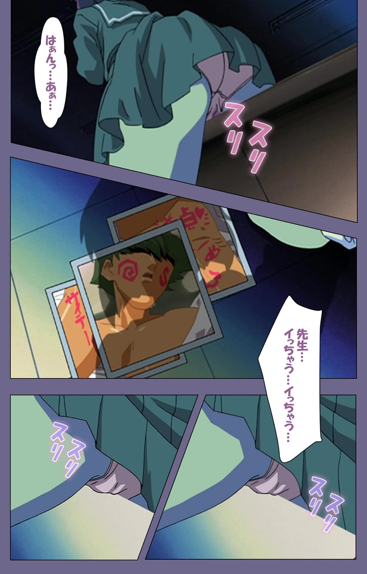 Korashime Kanzenban 183