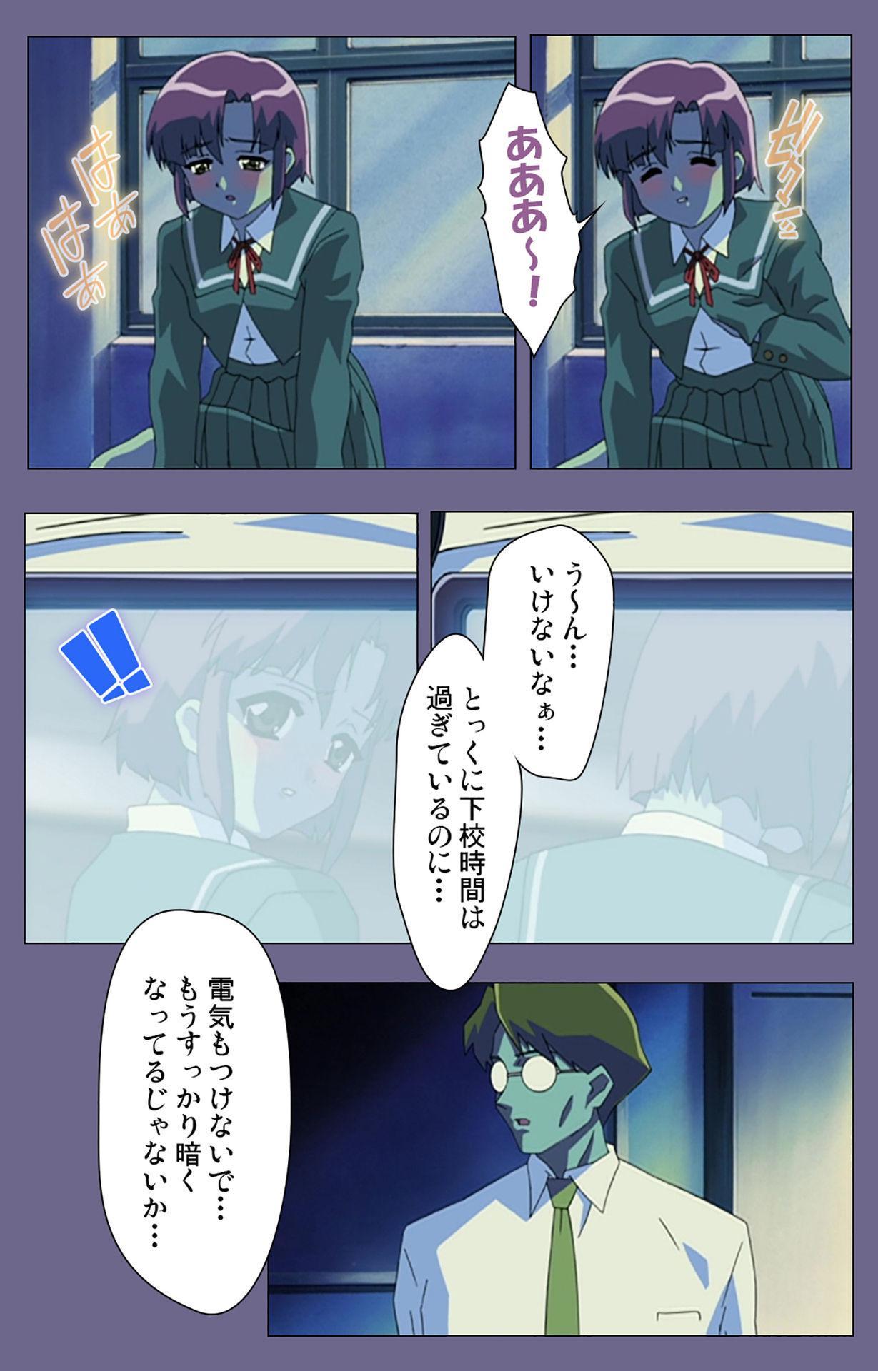 Korashime Kanzenban 184