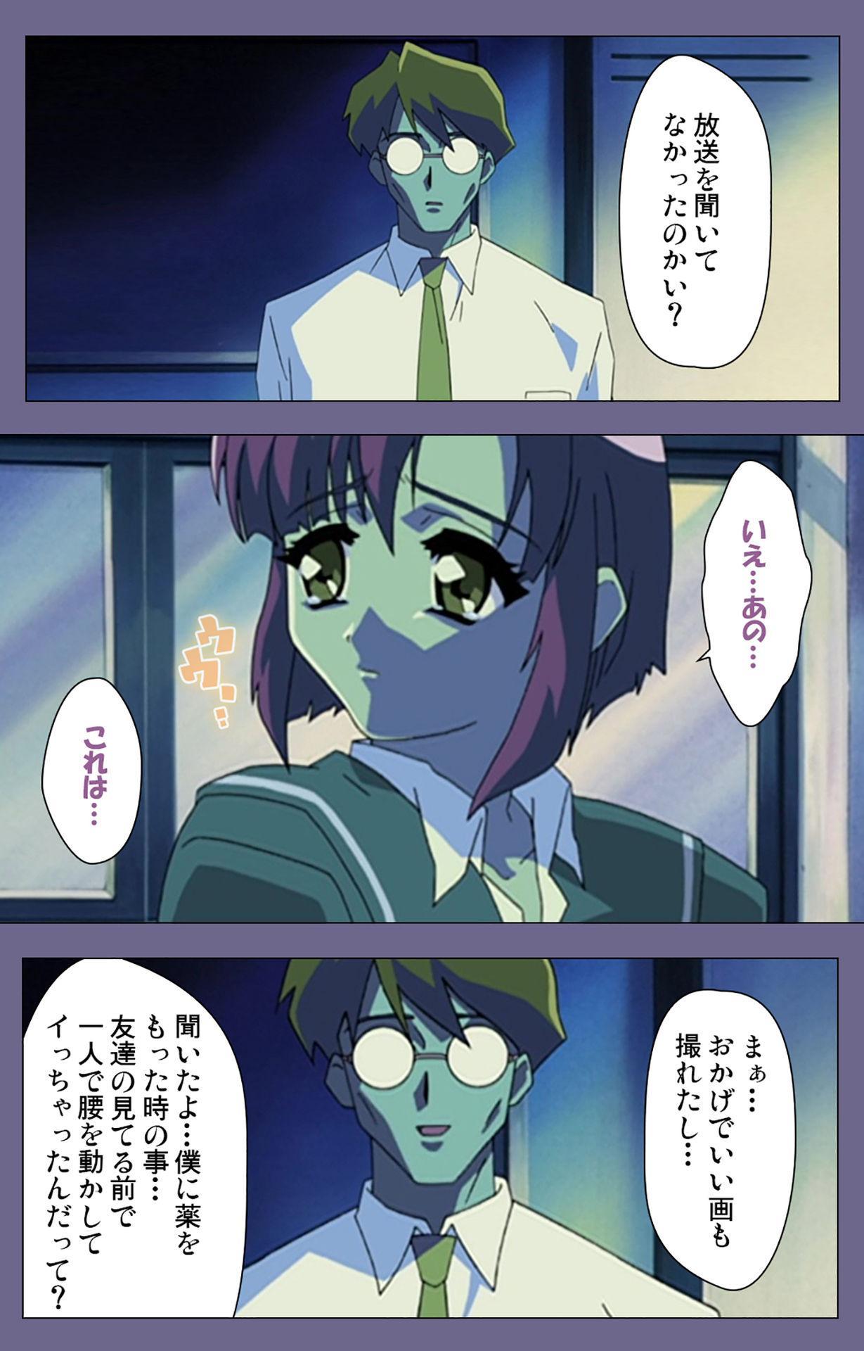 Korashime Kanzenban 185