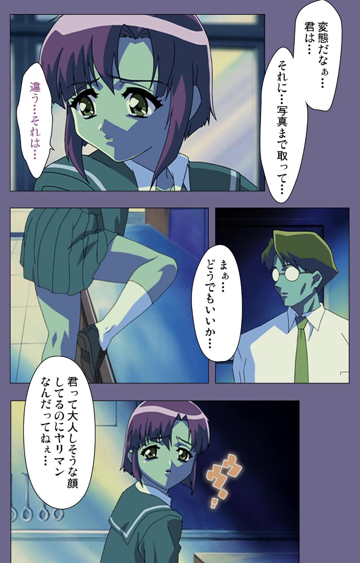 Korashime Kanzenban 186
