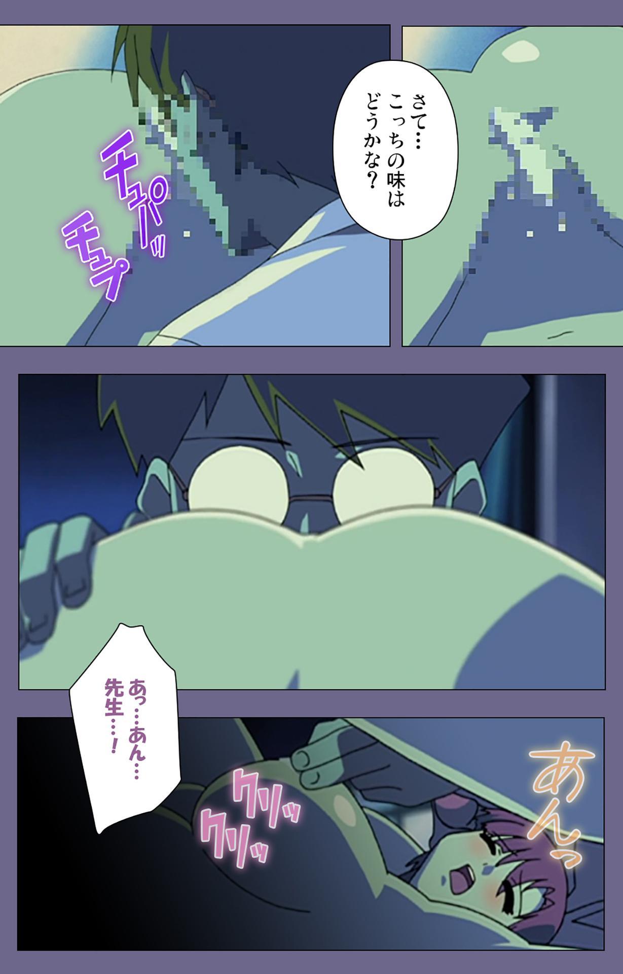 Korashime Kanzenban 192