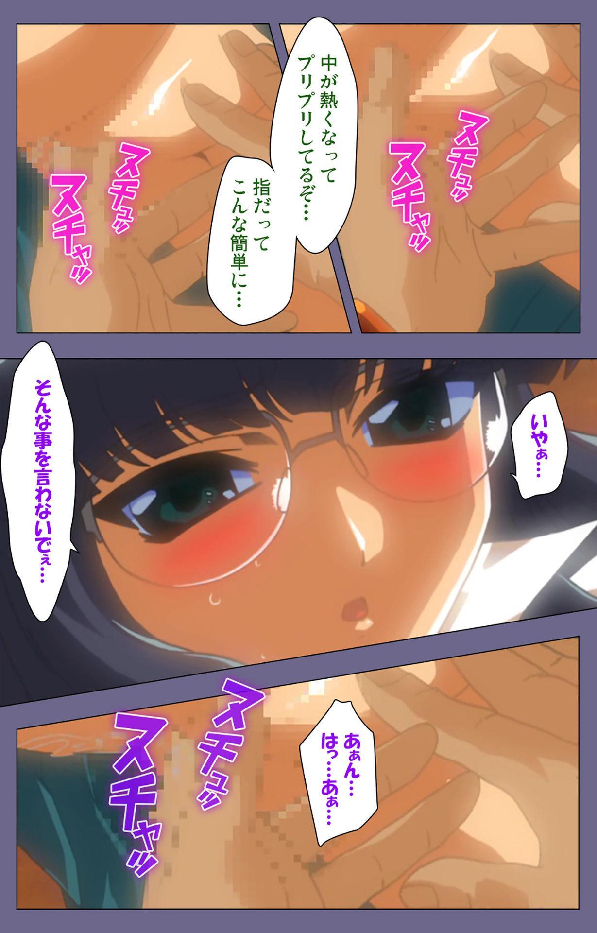 Korashime Kanzenban 20