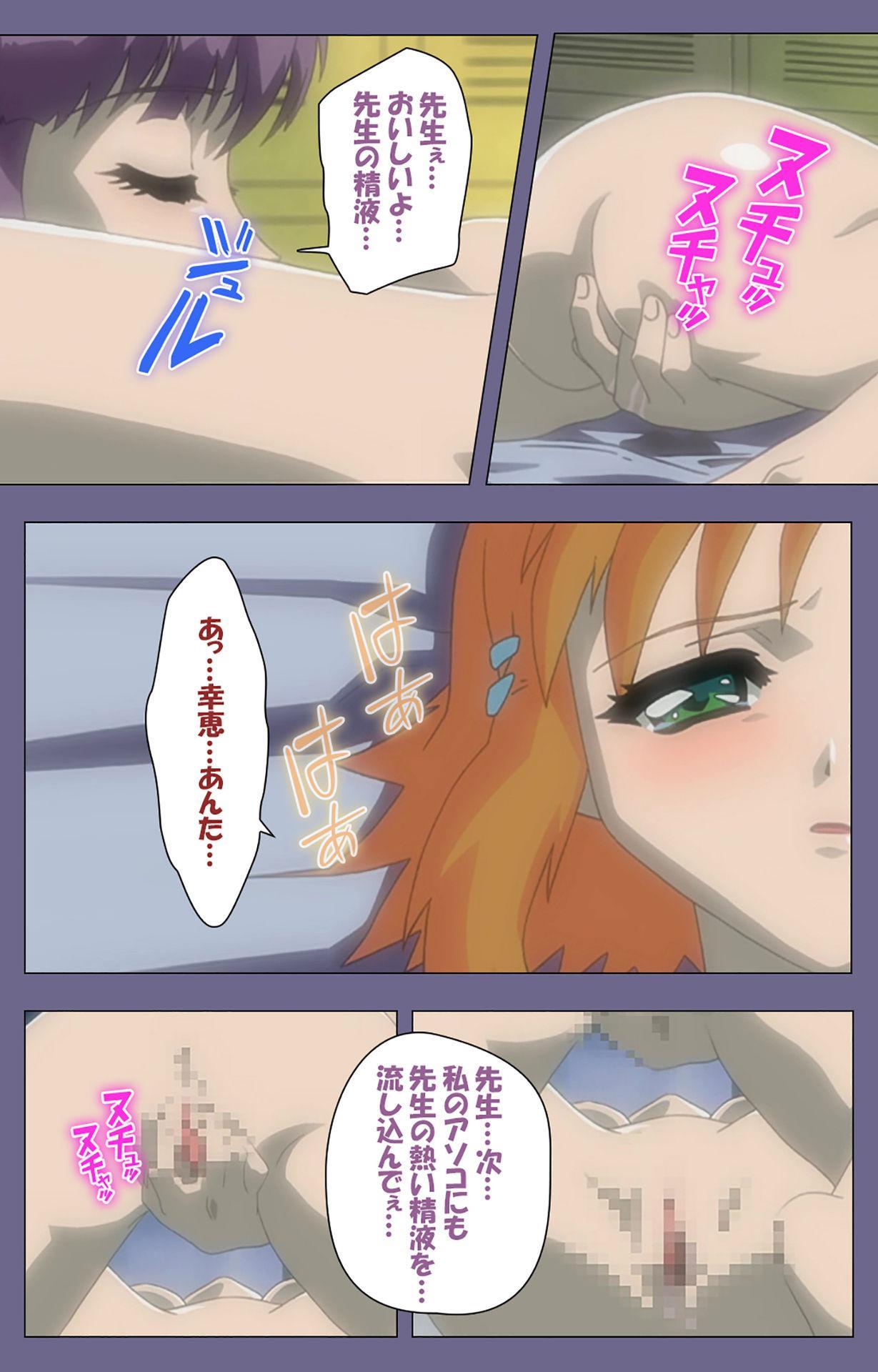 Korashime Kanzenban 216