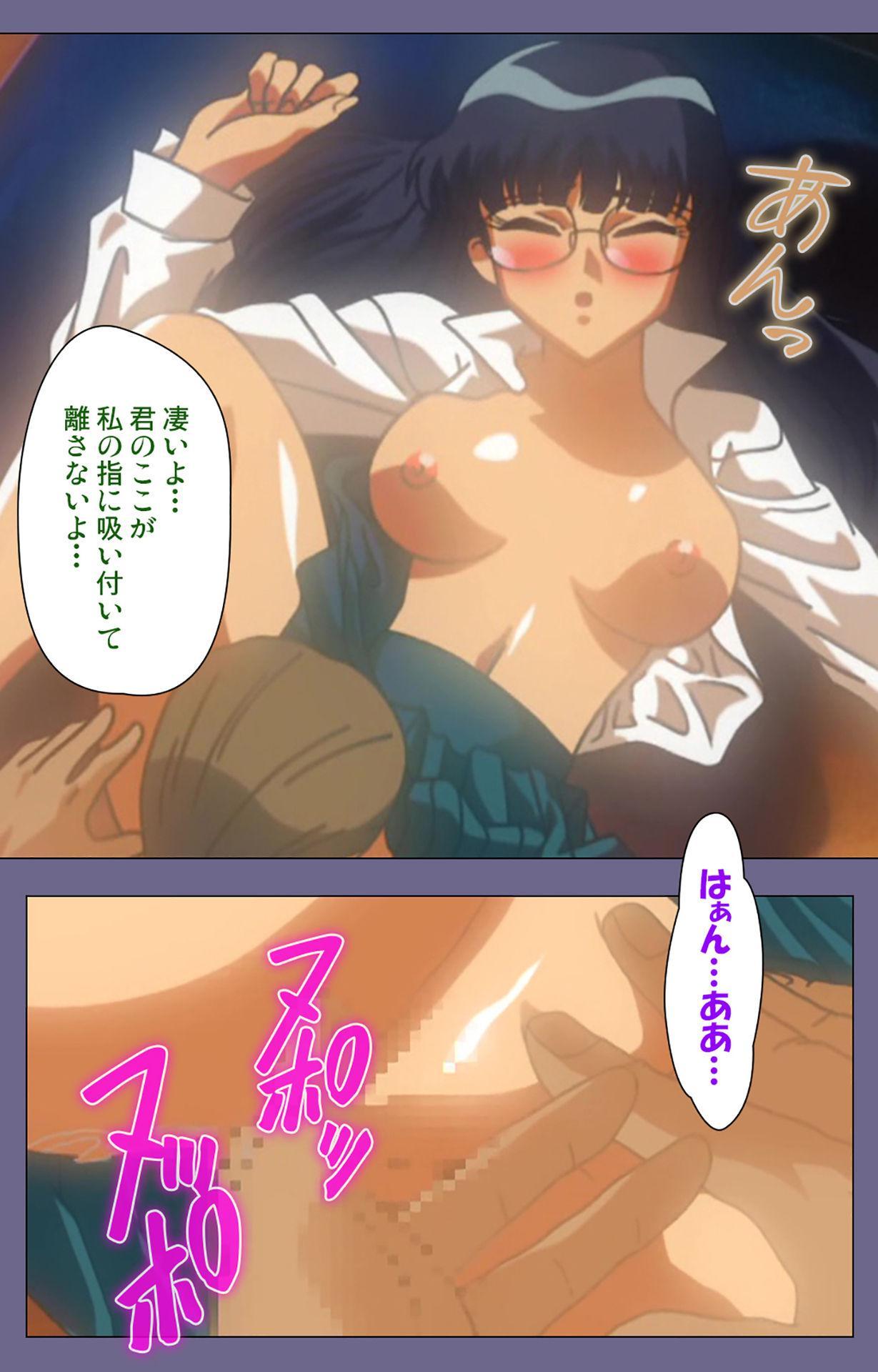 Korashime Kanzenban 21