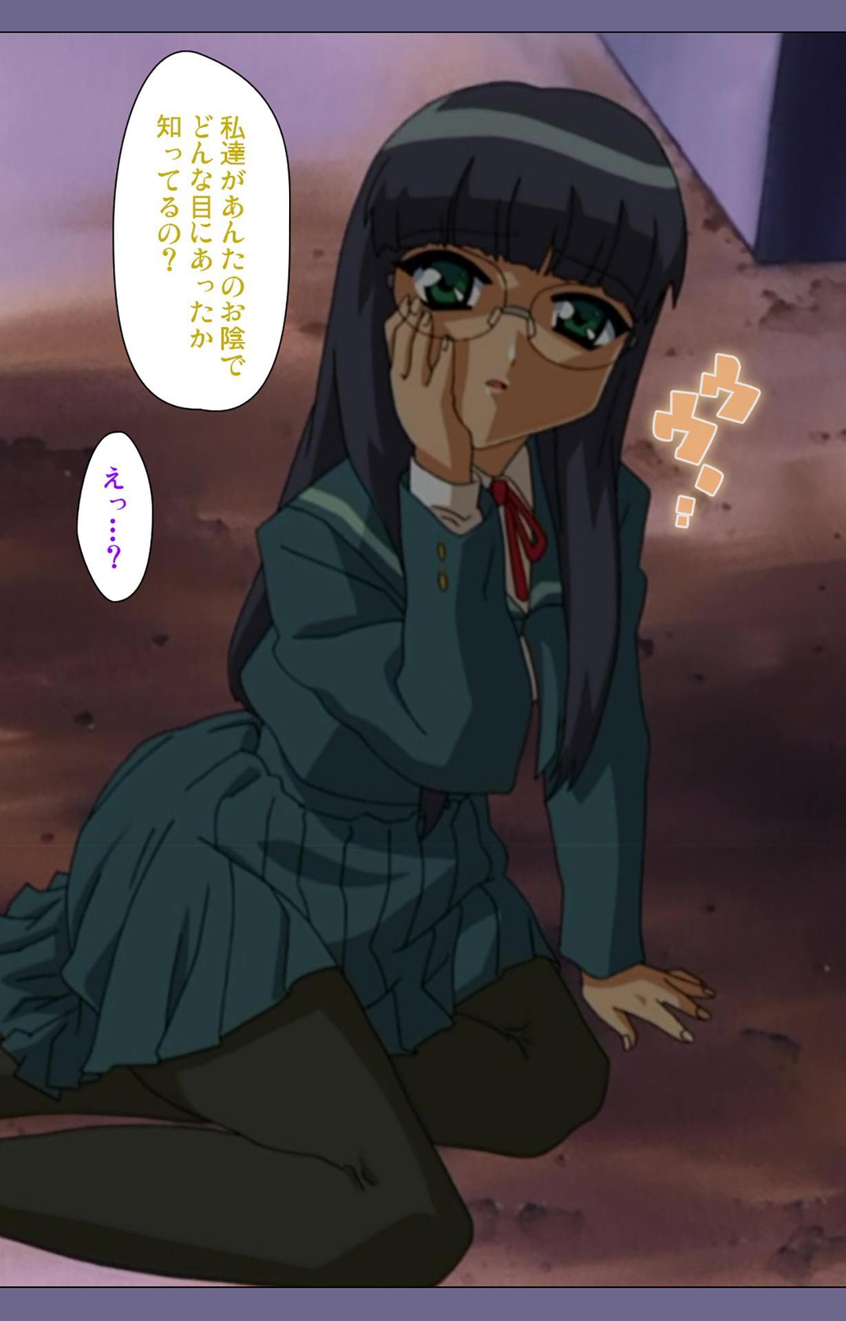 Korashime Kanzenban 219