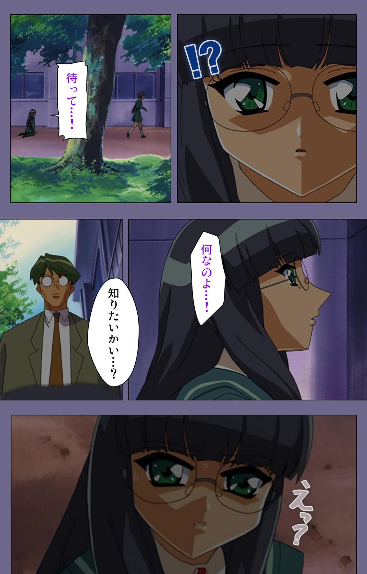 Korashime Kanzenban 221