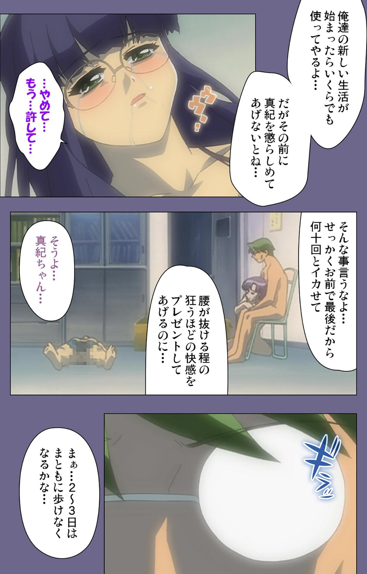 Korashime Kanzenban 234