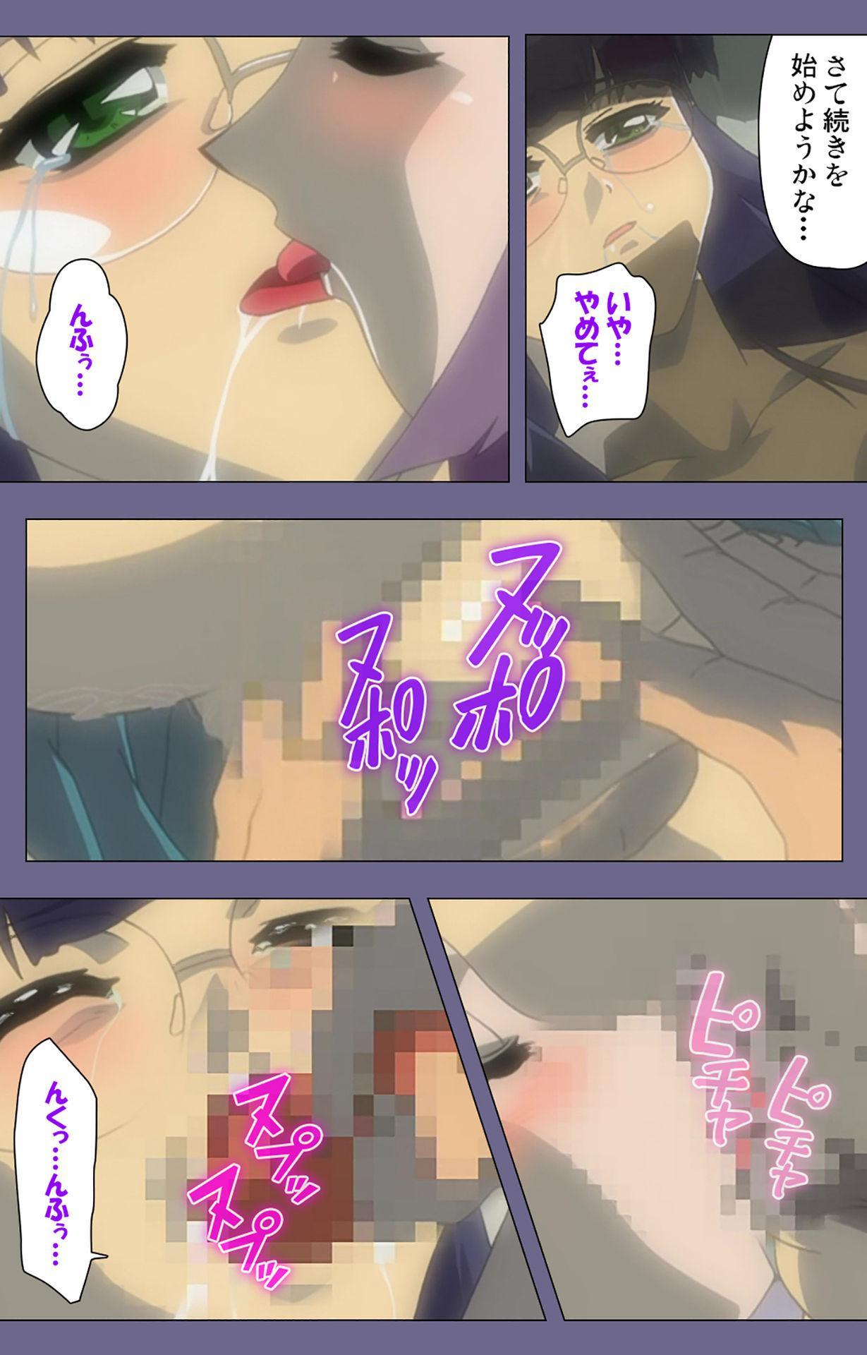 Korashime Kanzenban 235