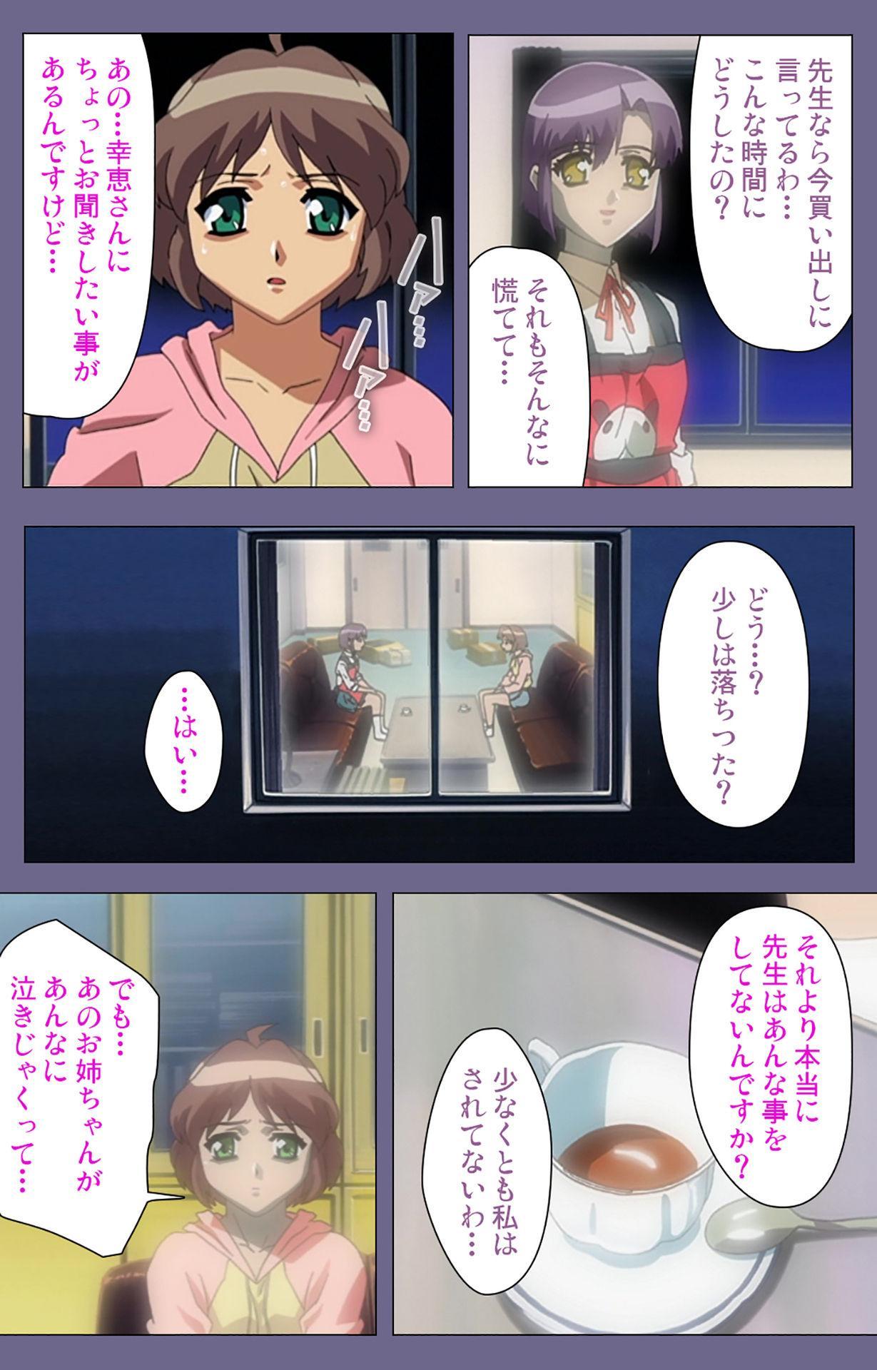 Korashime Kanzenban 241