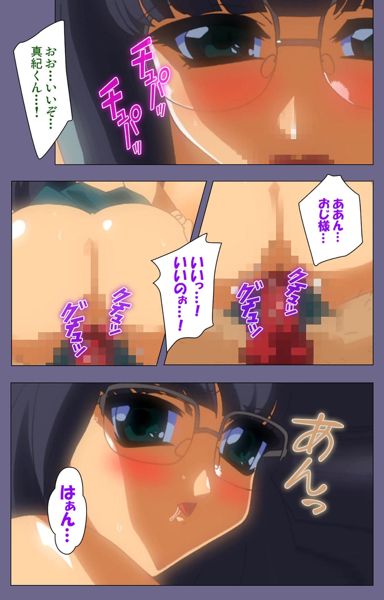 Korashime Kanzenban 25