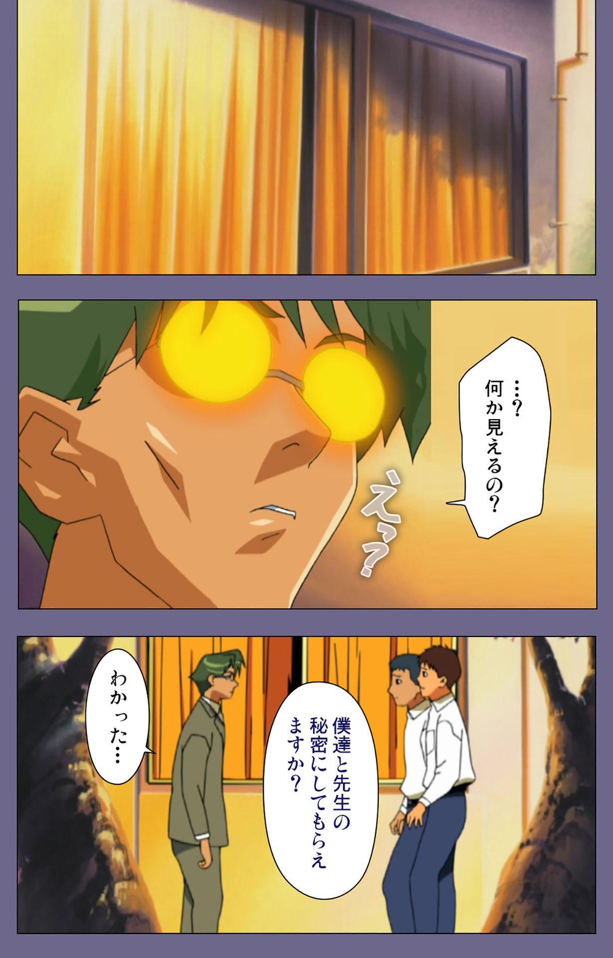 Korashime Kanzenban 37