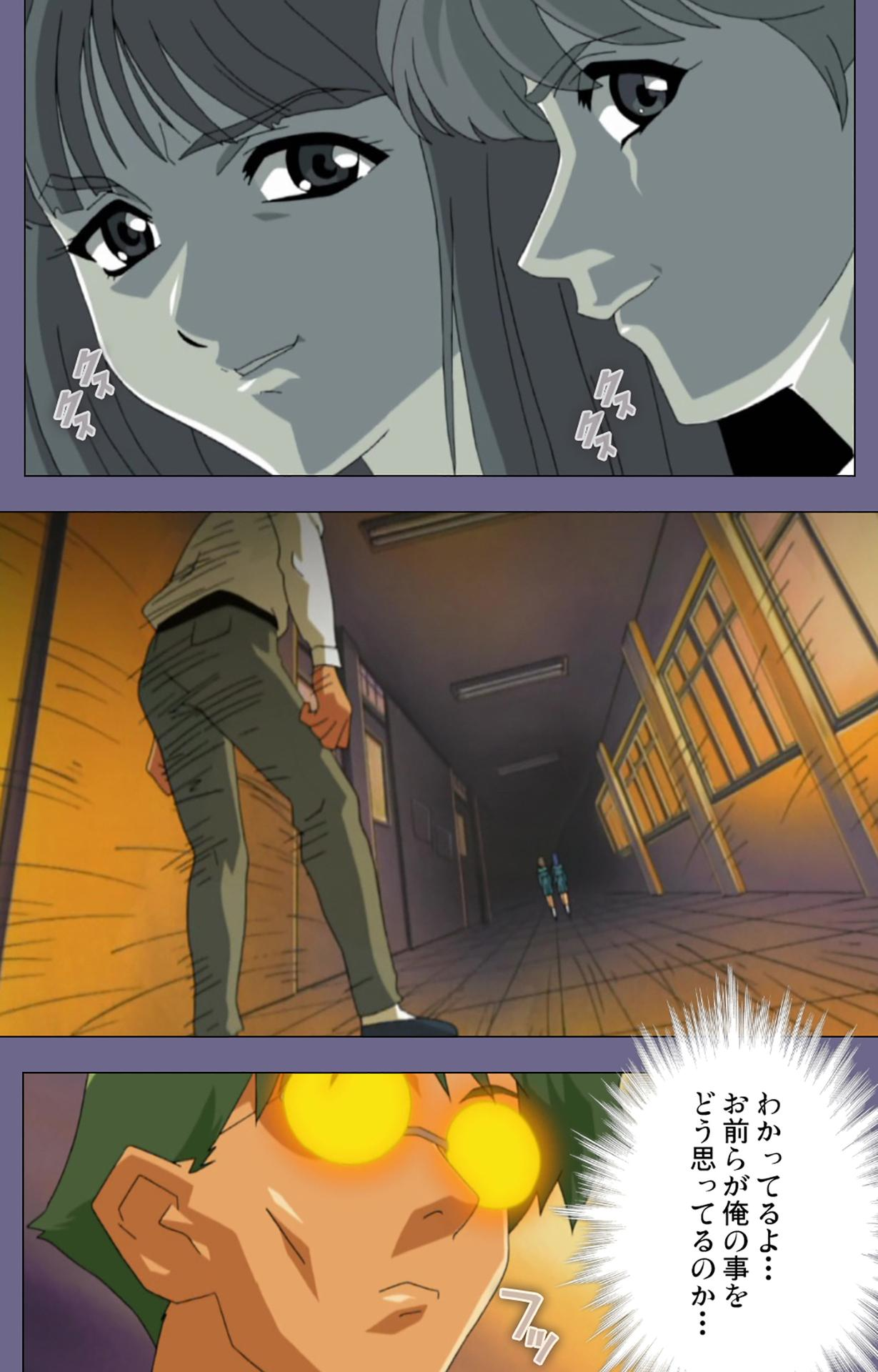 Korashime Kanzenban 4