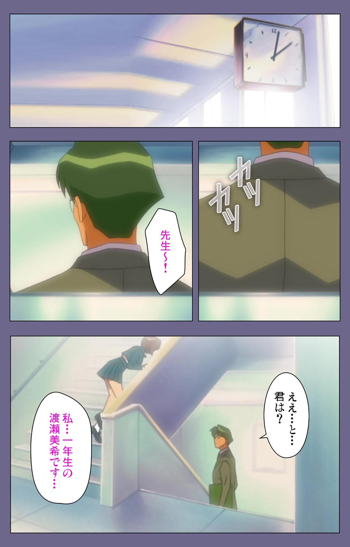 Korashime Kanzenban 57