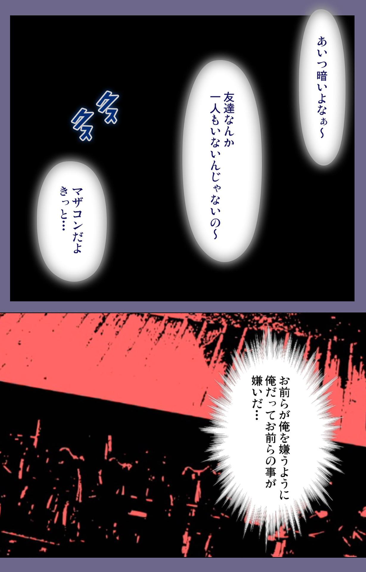 Korashime Kanzenban 5