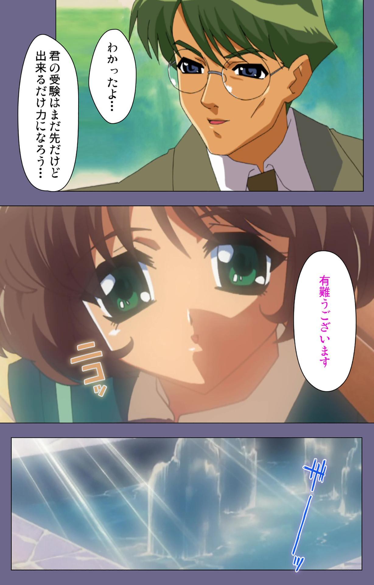 Korashime Kanzenban 61