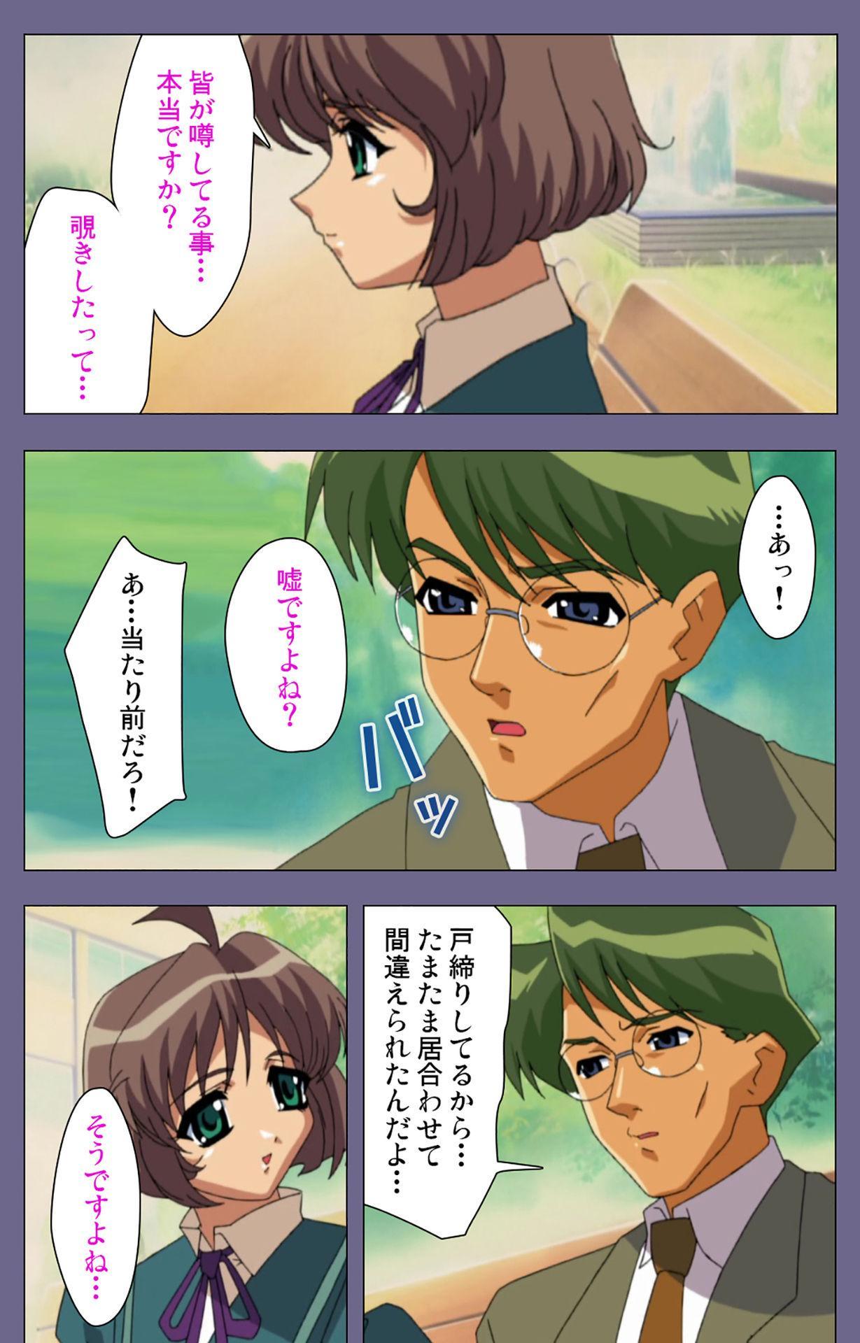 Korashime Kanzenban 64