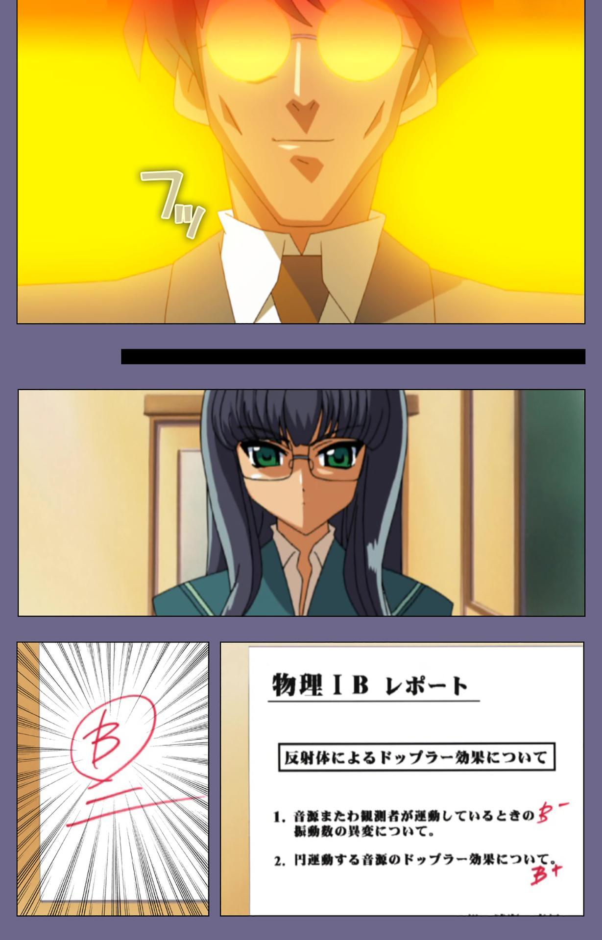 Korashime Kanzenban 66