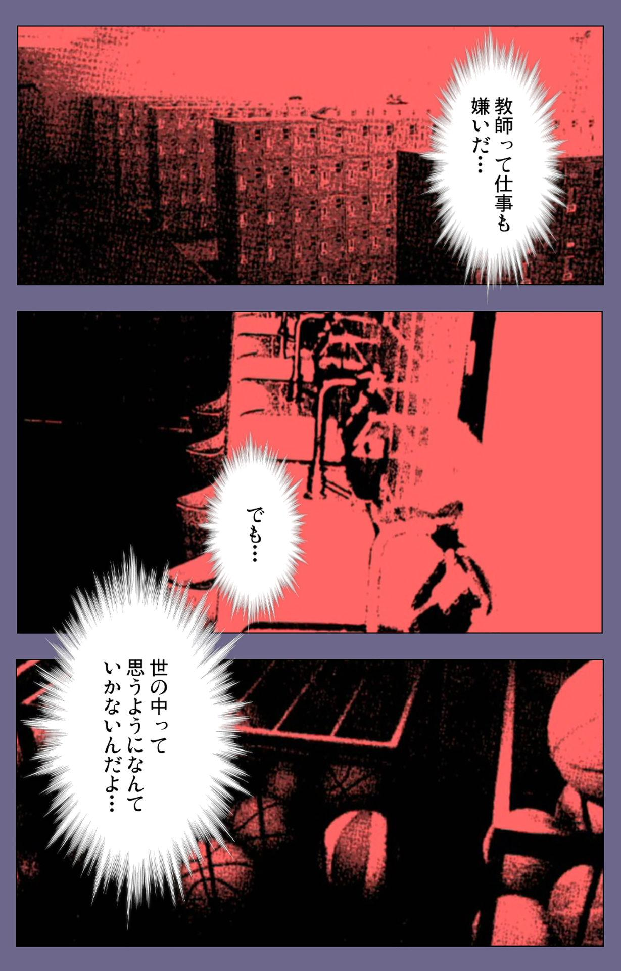 Korashime Kanzenban 6