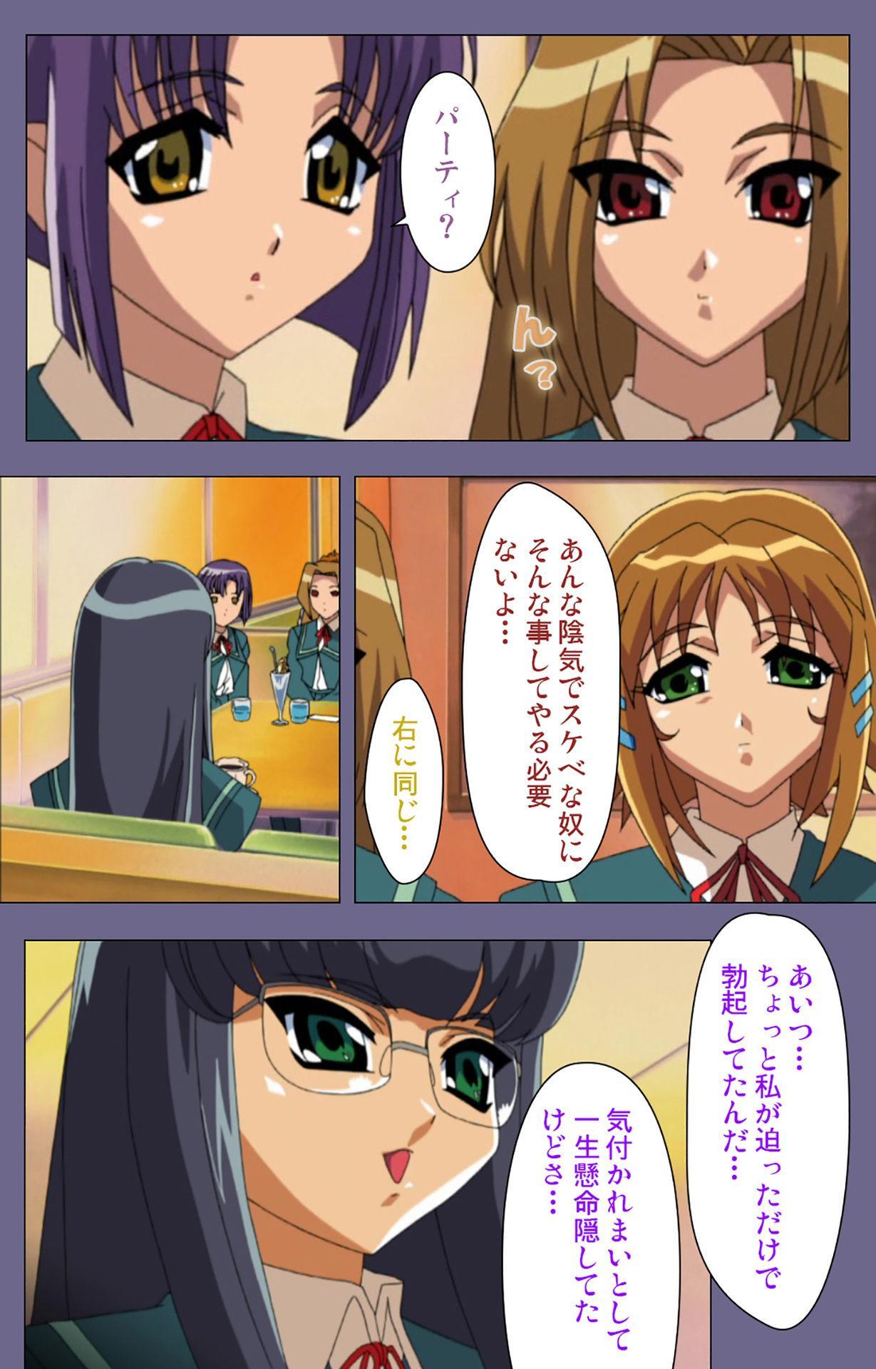 Korashime Kanzenban 73