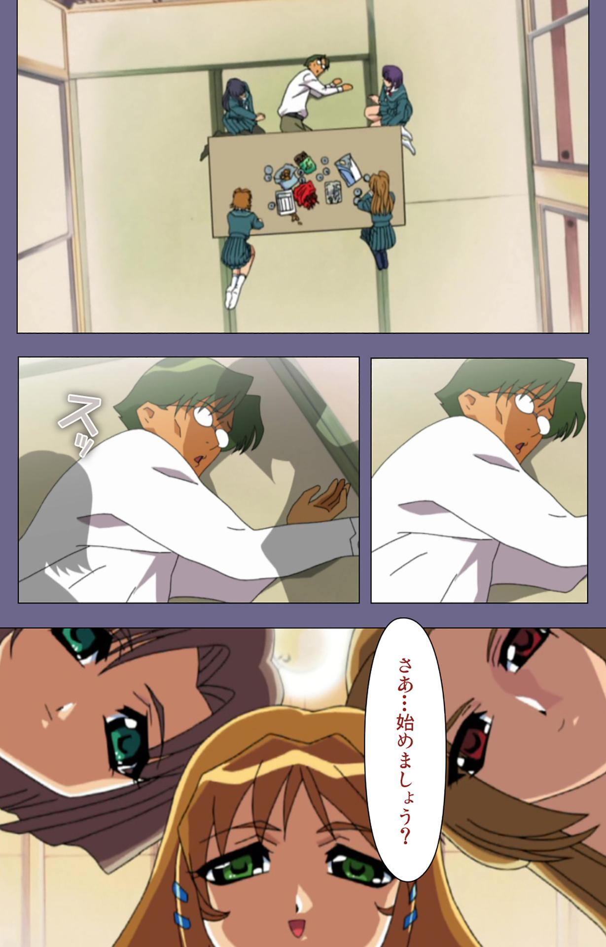 Korashime Kanzenban 81