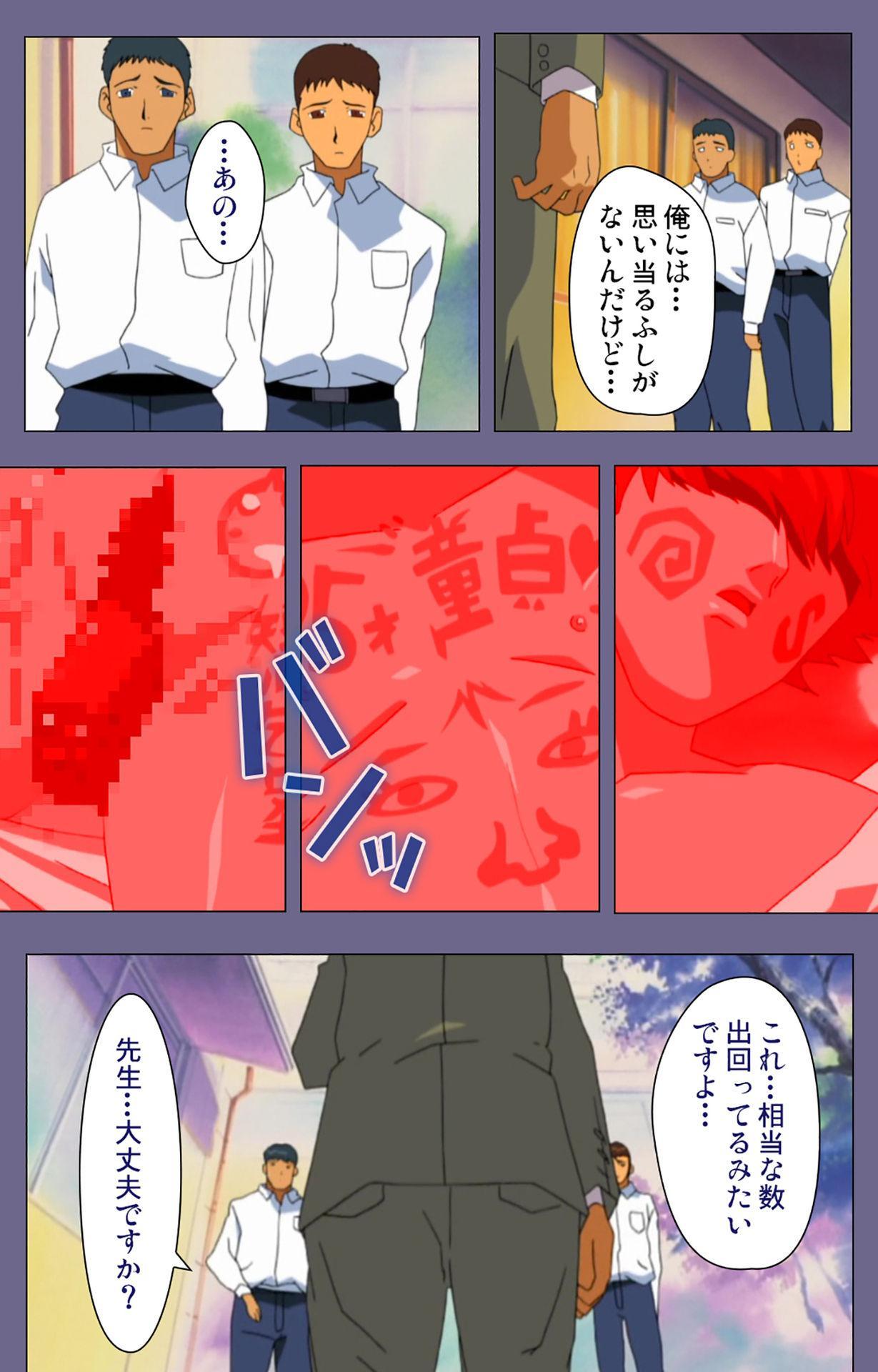 Korashime Kanzenban 90