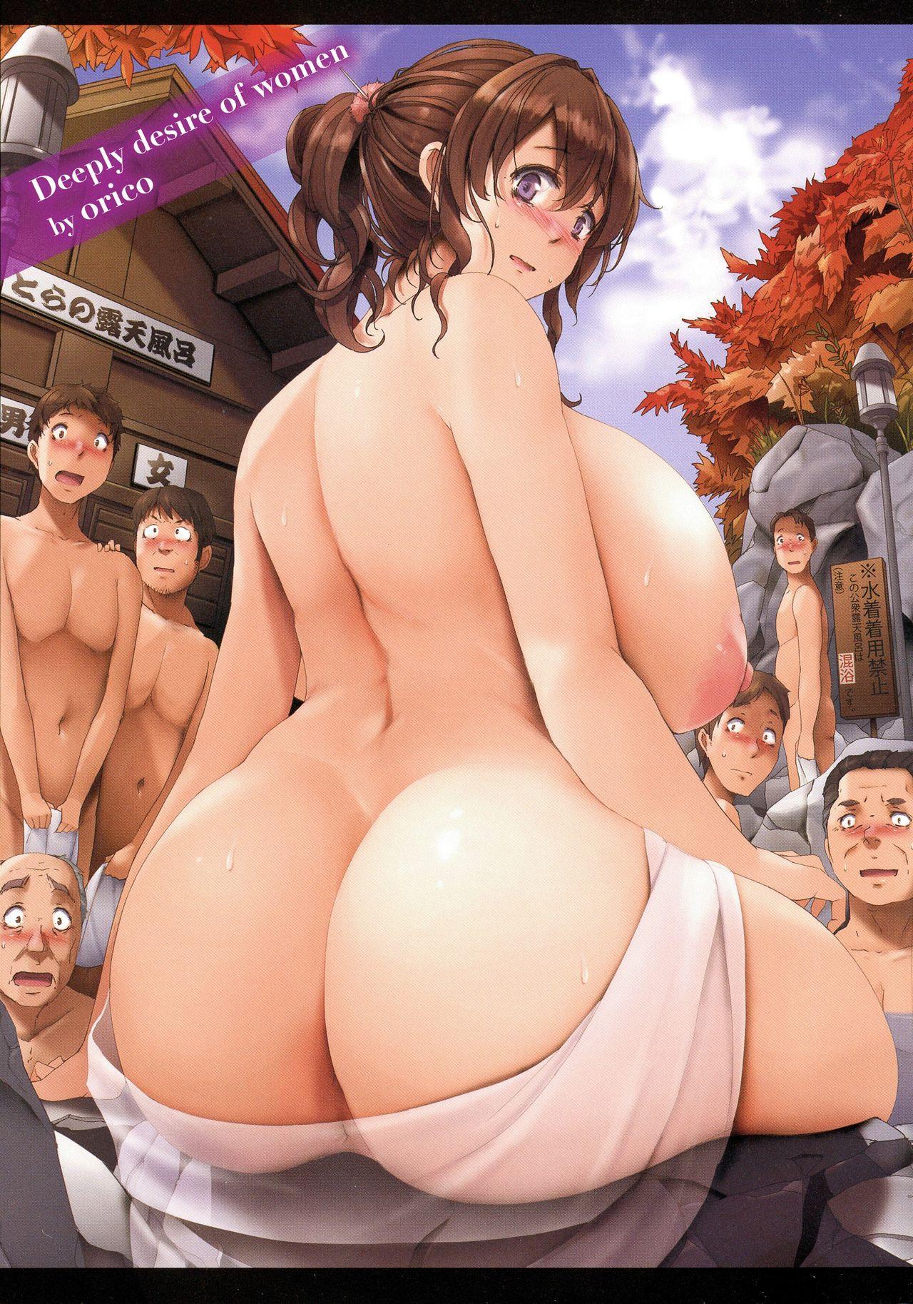 Musaboru Onna - Deeply Desire of Nasty Women 23