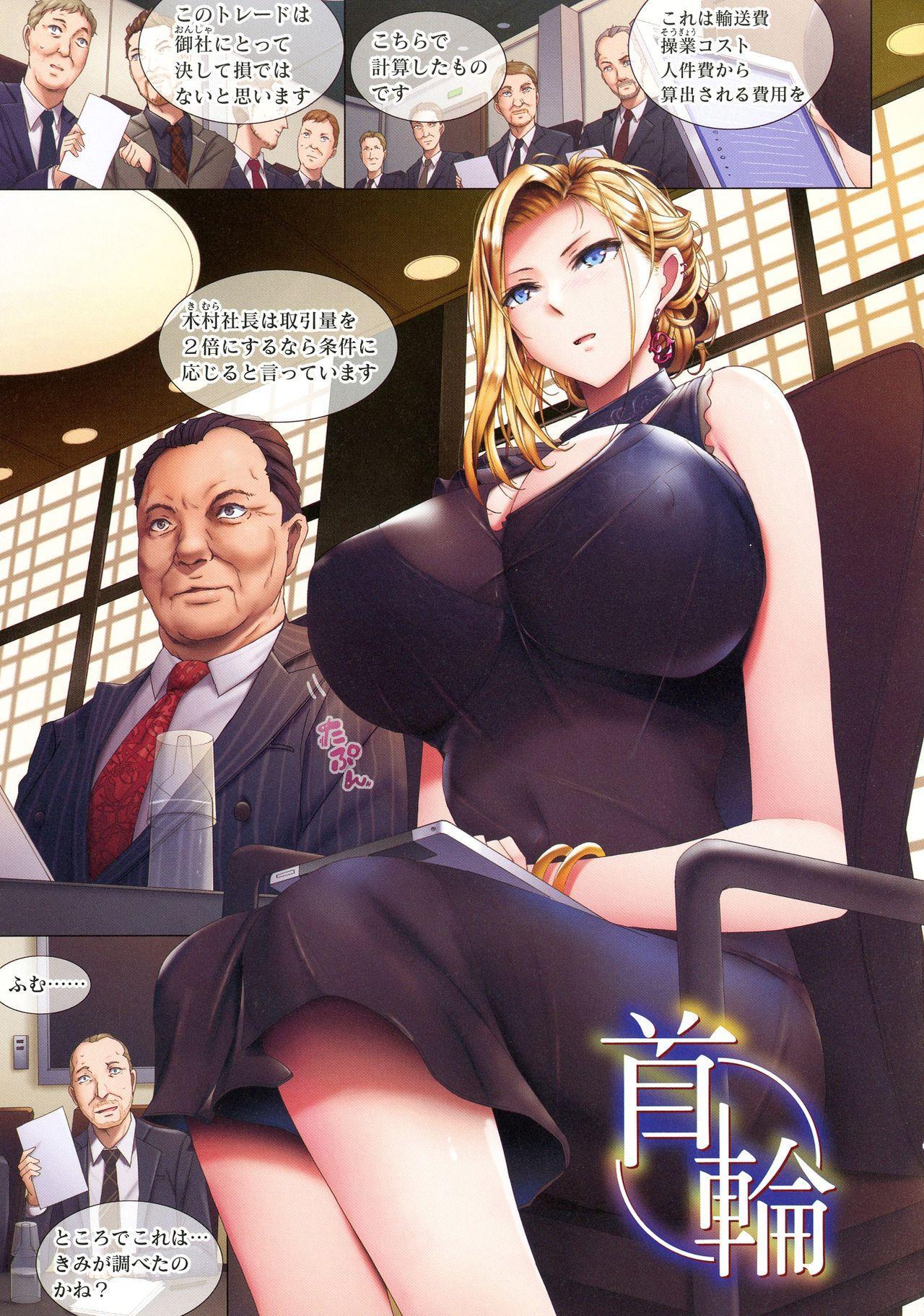 Musaboru Onna - Deeply Desire of Nasty Women 58
