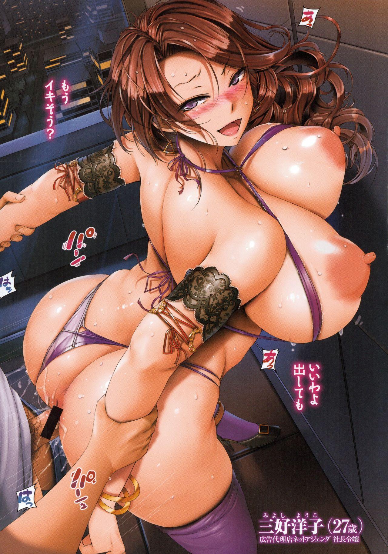 Musaboru Onna - Deeply Desire of Nasty Women 5