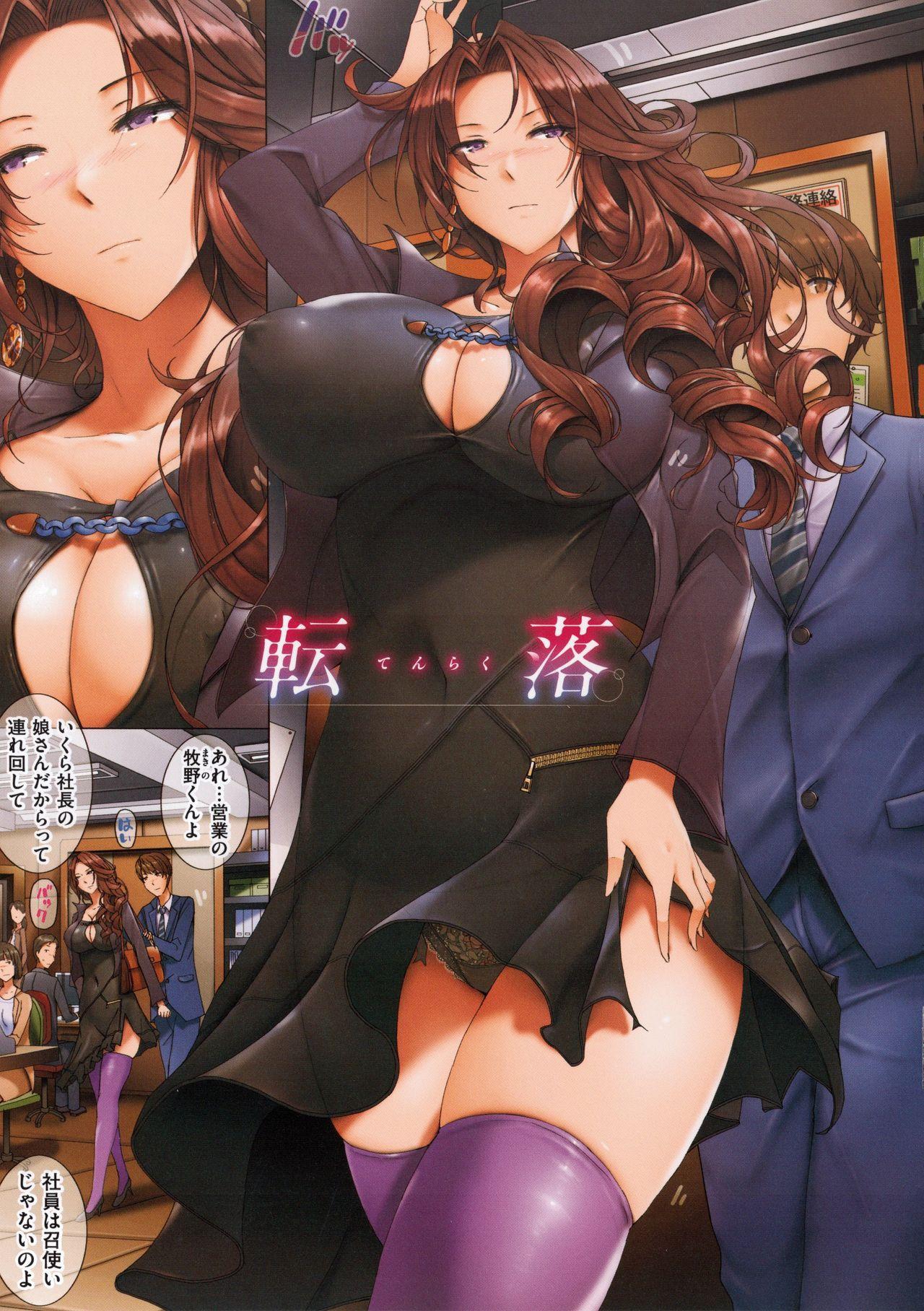 Musaboru Onna - Deeply Desire of Nasty Women 7