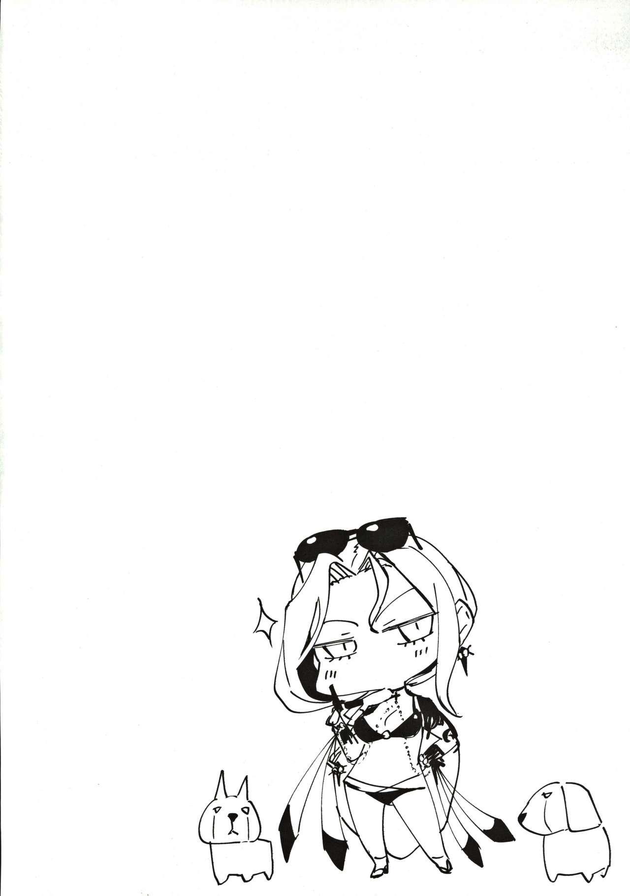 Carmilla-san no Ecchi na no ga Kakitakatta Hon 3