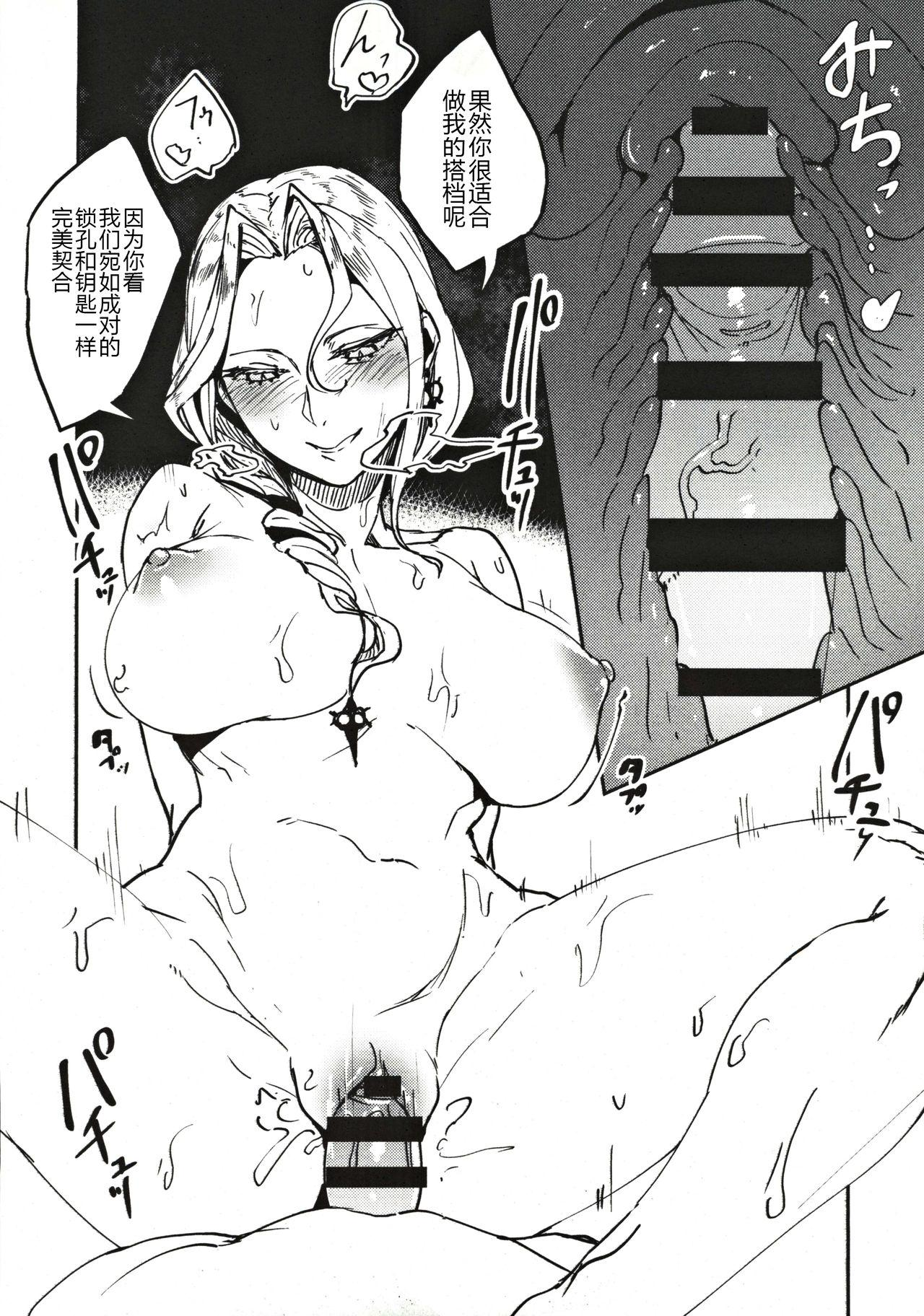 Carmilla-san no Ecchi na no ga Kakitakatta Hon 7