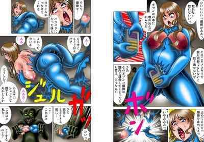Kutsujoku no Kyousei Fukujuuyou Slimesuit 10