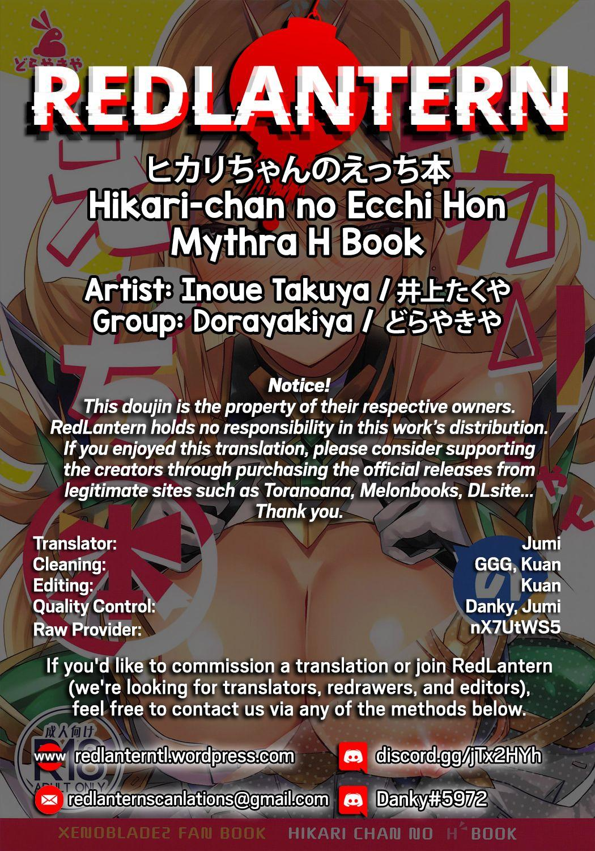 Hikari-chan no Ecchi Hon   Mythra H Book 32