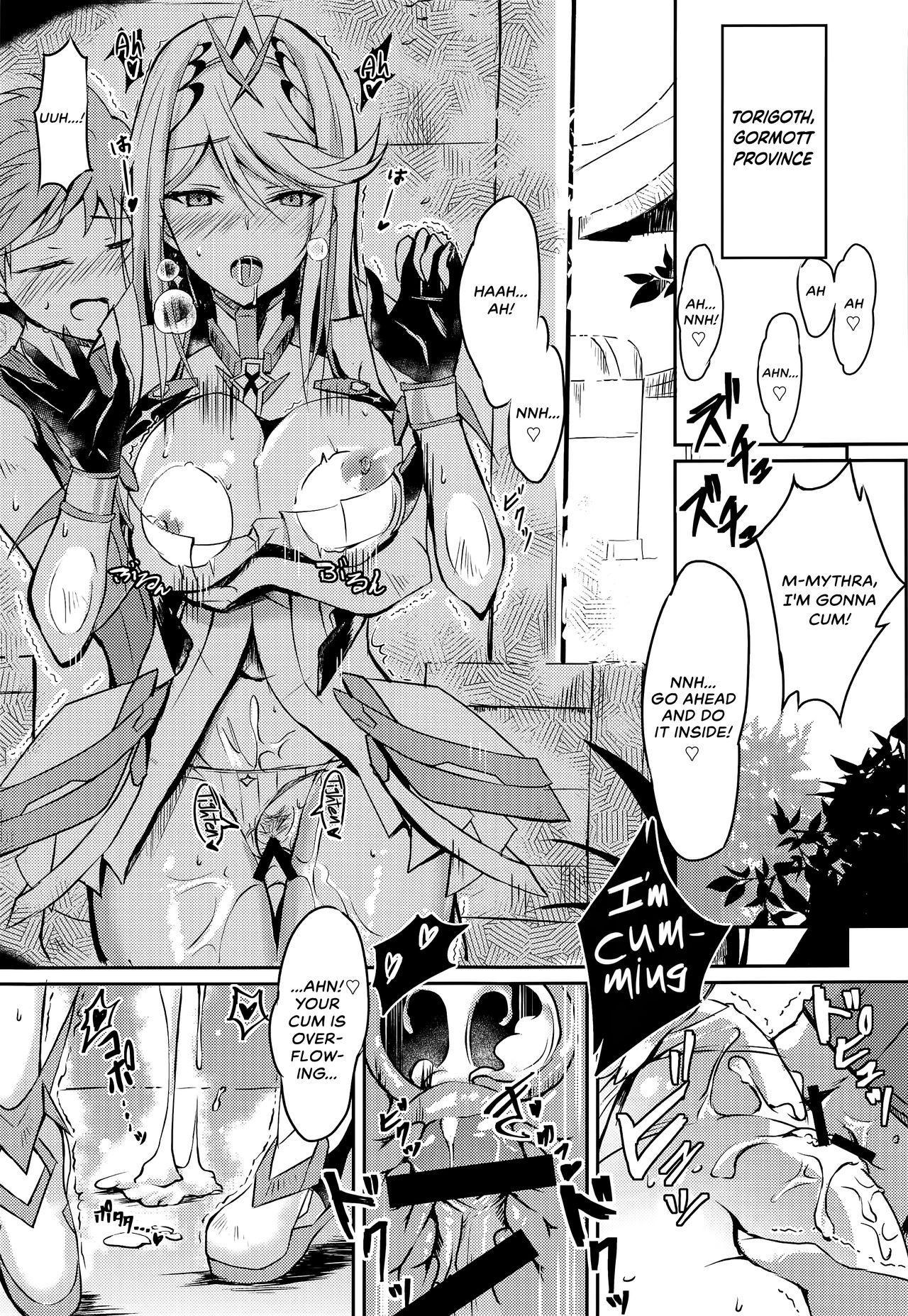 Hikari-chan no Ecchi Hon   Mythra H Book 4