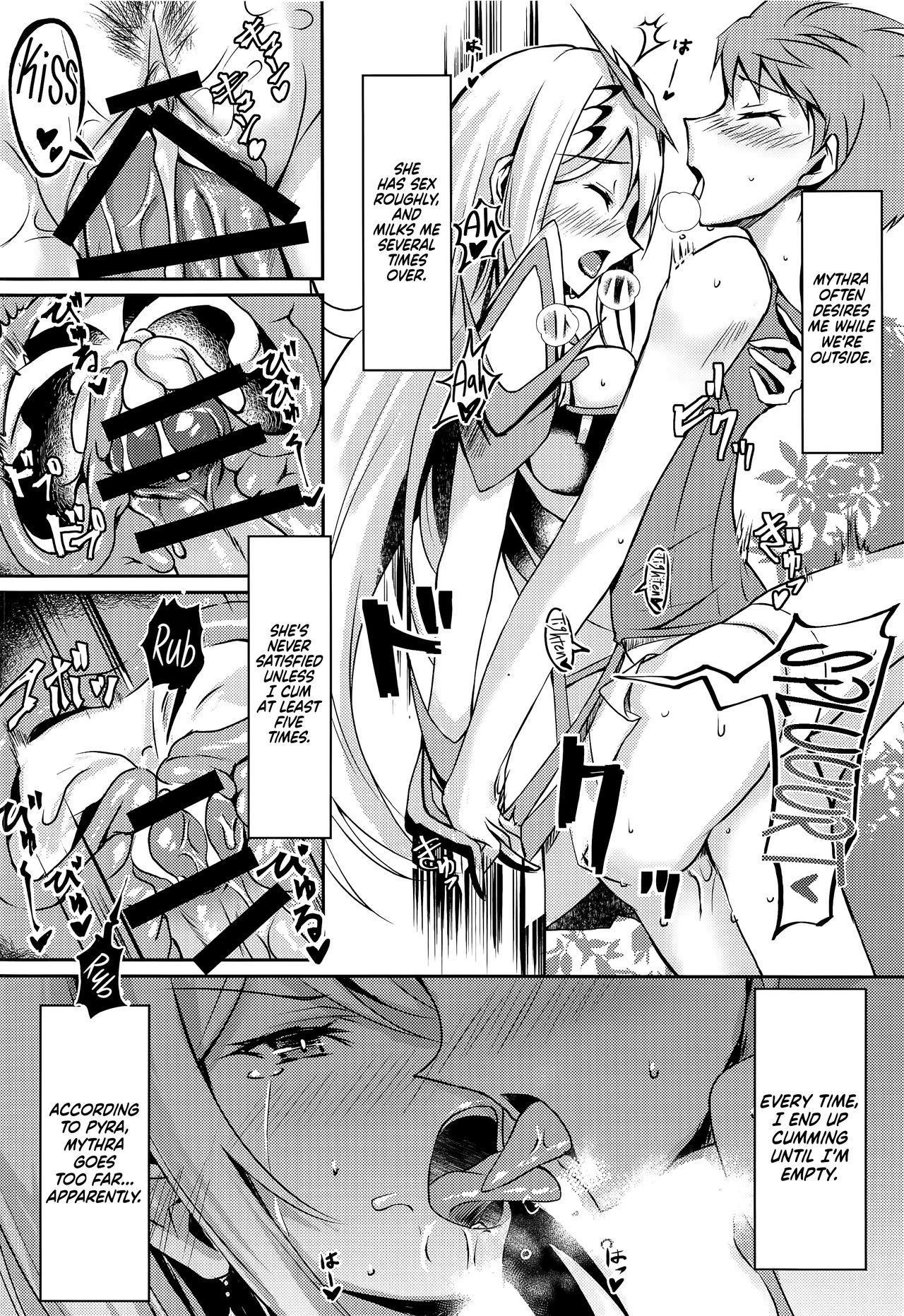 Hikari-chan no Ecchi Hon   Mythra H Book 7
