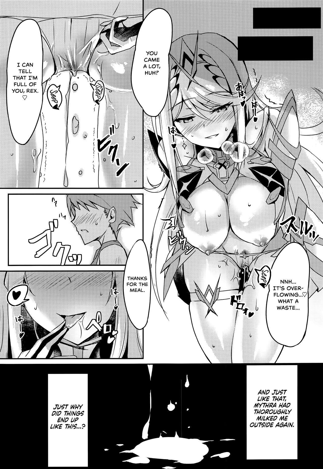 Hikari-chan no Ecchi Hon   Mythra H Book 8